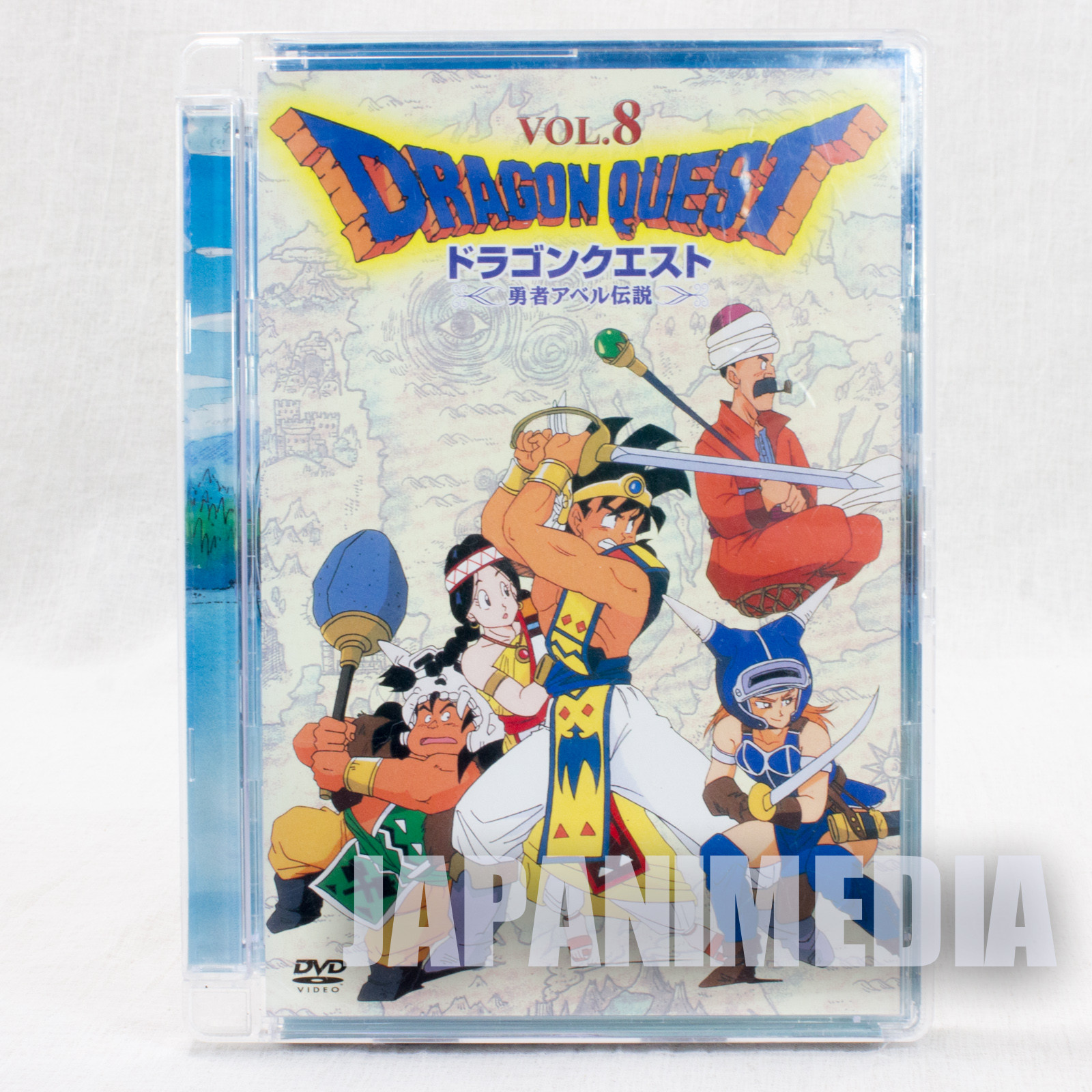 Dragon Quest : Legend of the Hero Abel DVD Vol.8 JAPAN ANIME