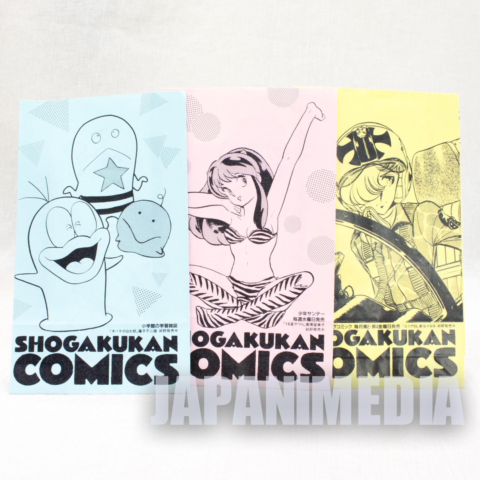 Shogakukan Paper Bag 3pc set [Lum / Minami / kazama / Kyoko / Q-Taro / Serika ] JAPAN MANGA
