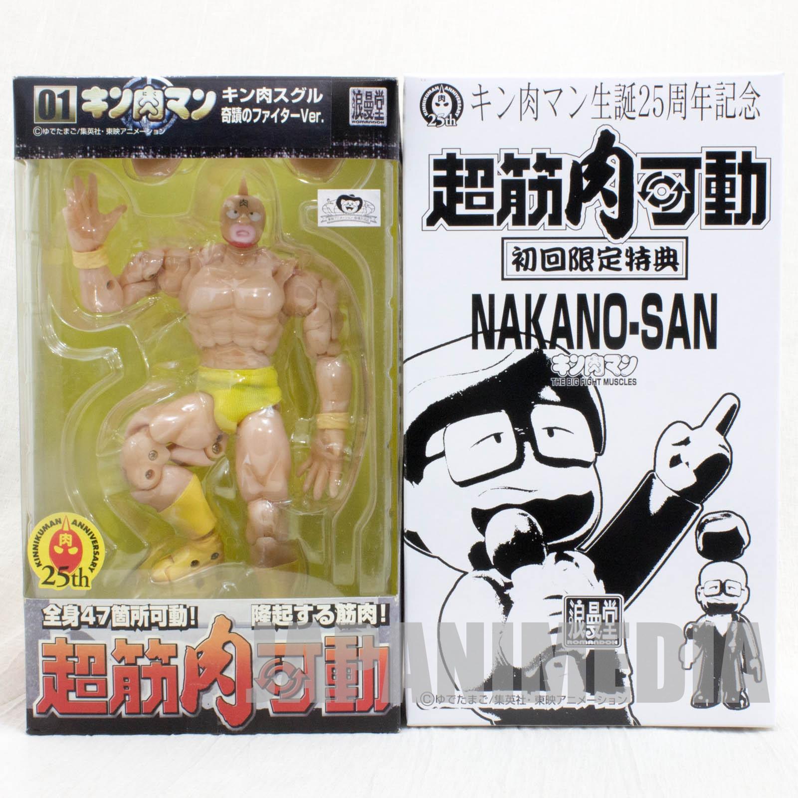 Kinnikuman Full-Action Figure + Announcer Nakano Set Romando ULTIMATE MUSCLE