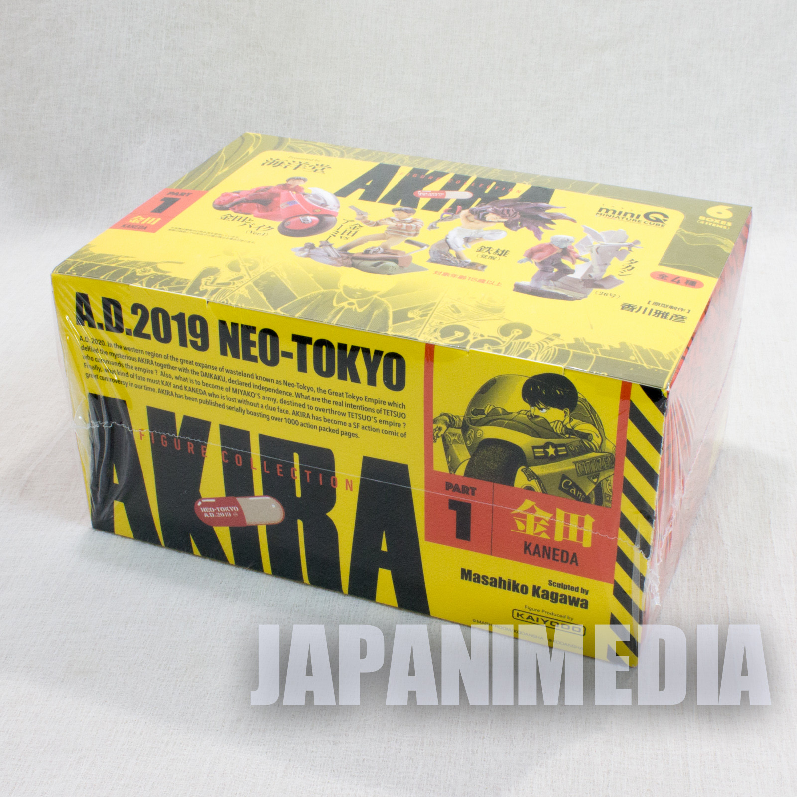 AKIRA MiniQ Miniature Cube Figure collection Part.1 BOX (6pcs set) Kaiyodo