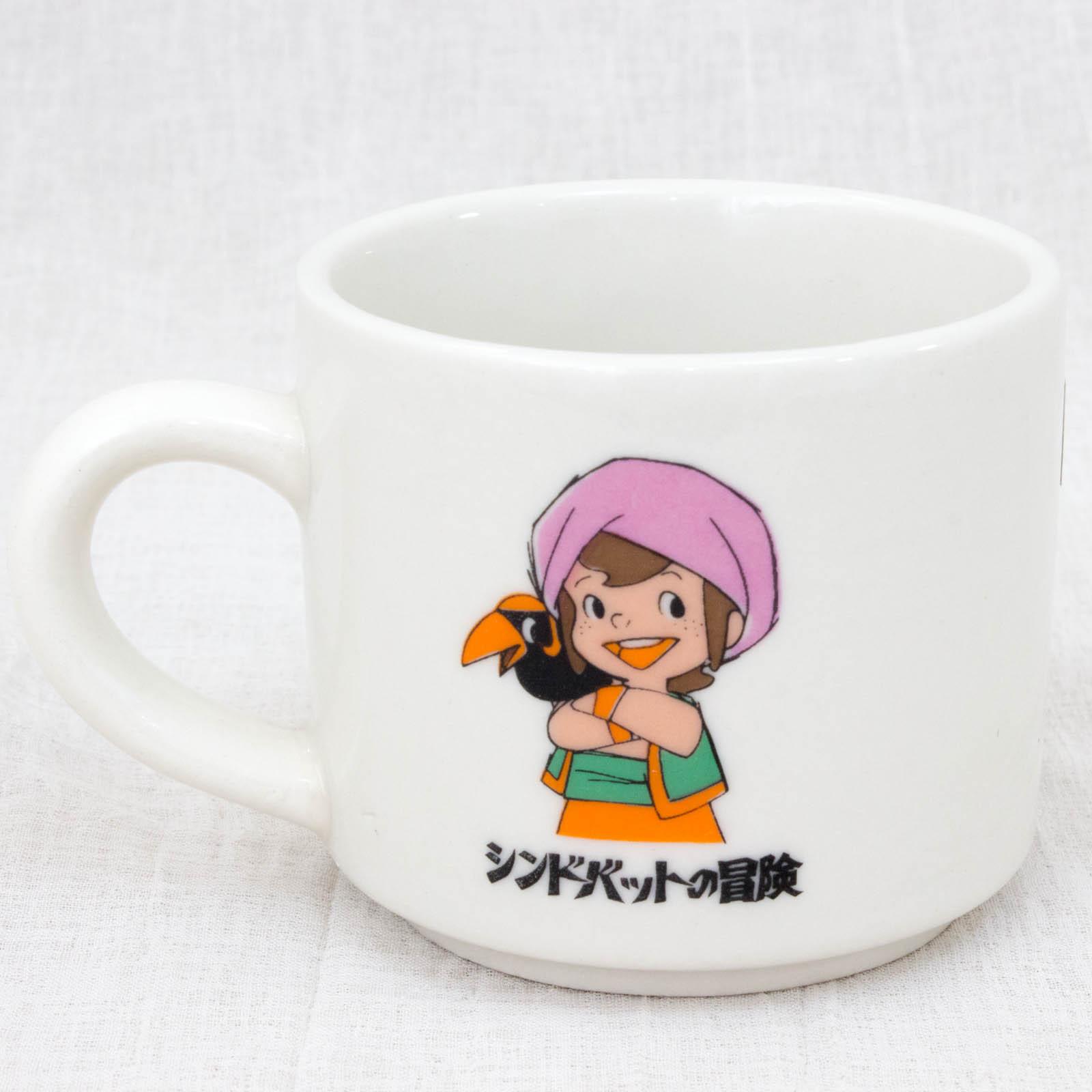 Retro Rare!! Arabian Nights: Adventures of Sindbad Mug JAPAN ANIME