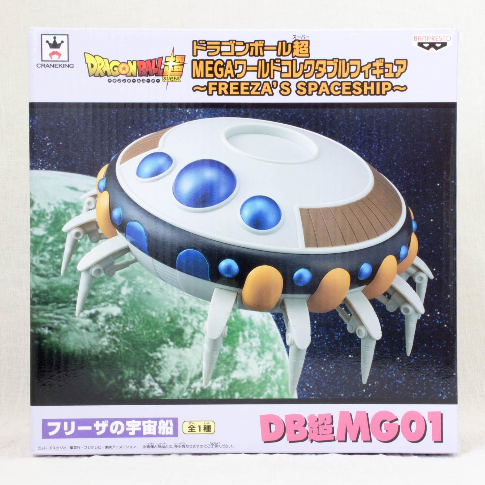 Dragon Ball Z WCF World Collectible Figure Freeza's Spaceship Banpresto JAPAN
