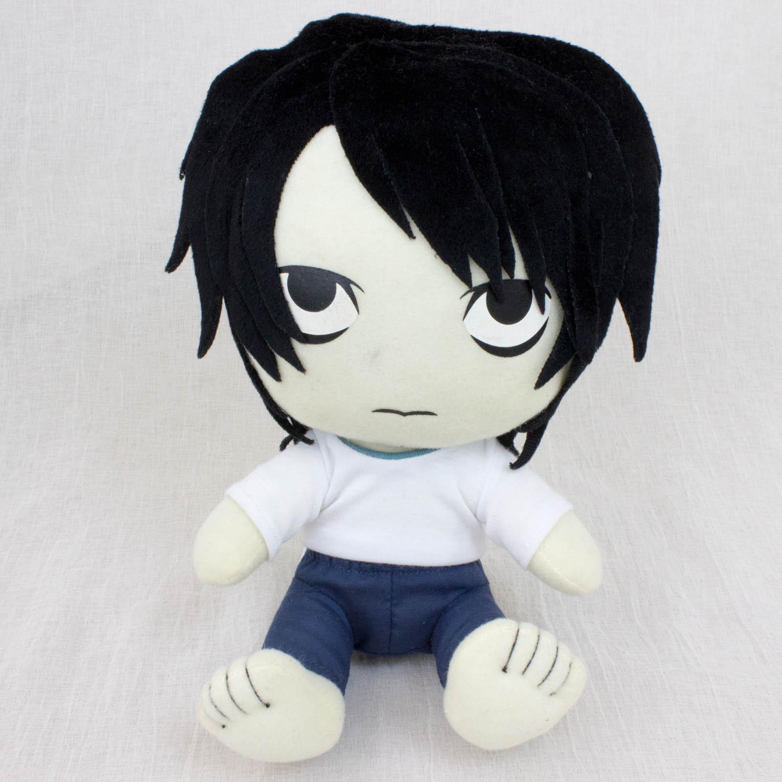 """Death Note L Ryuzaki 9"""" Plish Doll JAPAN ANIME MANGA"""