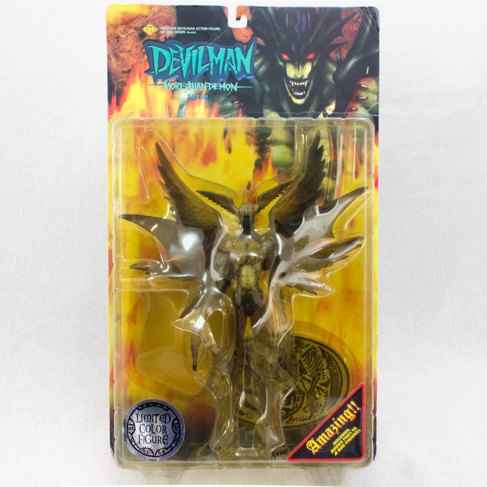 Devilman Satan Limited Color Action Figure Fewture Nagai Go JAPAN ANIME MANGA