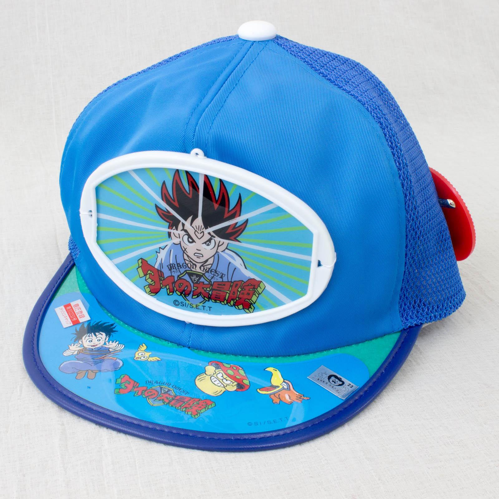 Dragon Quest: The Adventure of Dai Kids Size Baseball Cap JAPAN ANIME