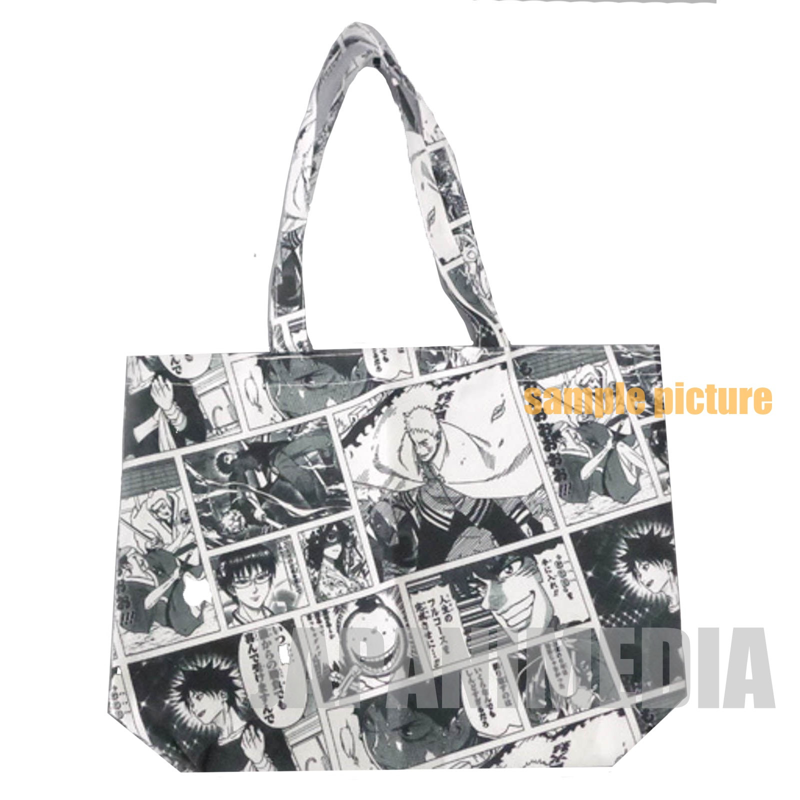 Weekly Jump 2015 Summer W chance Tote bag JAPAN MANGA