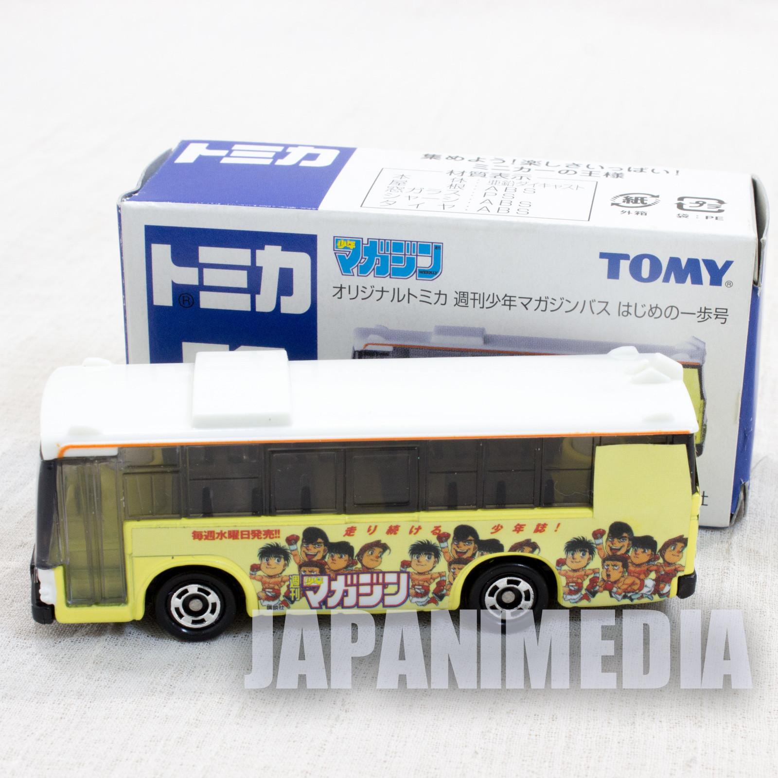 Tomica Weekly Shonen Magazine Hajime no Ippo Fighting Spirit Mini Toy Car Tomy