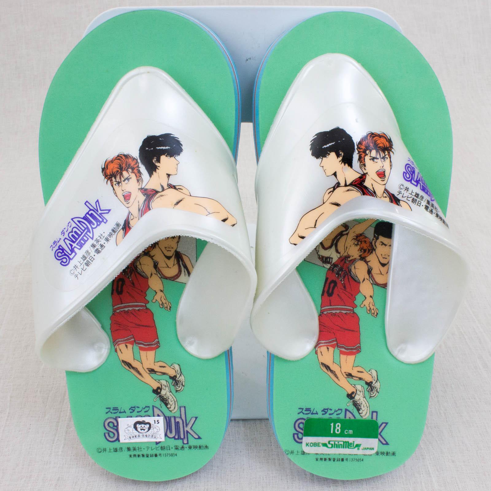 Retro RARE! SLAM DUNK Sakuragi Rukawa Beach Sandal for Kids 18cm JAPAN ANIME