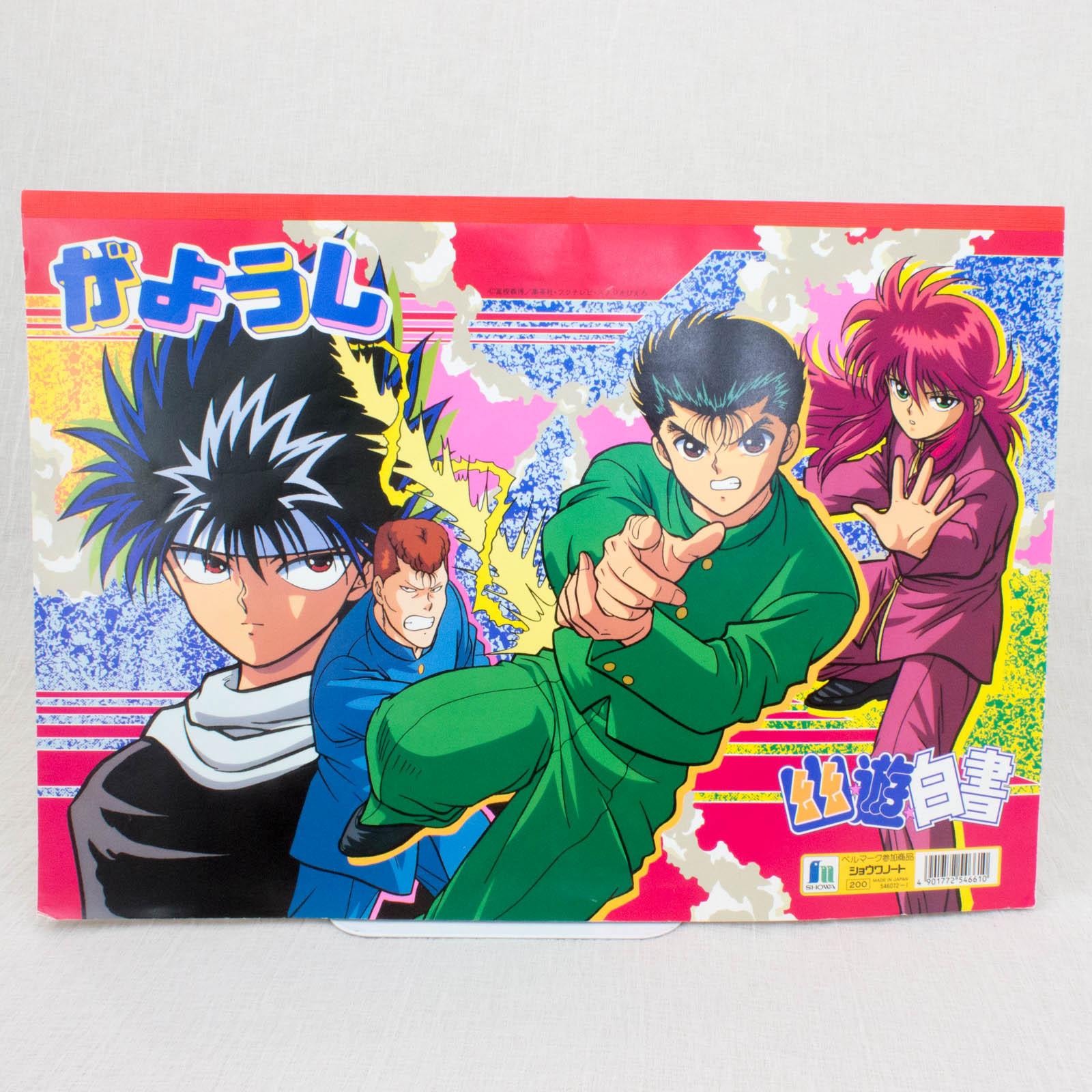 Retro Yu Yu Hakusho Sketch Book Showa Note JAPAN ANIME MANGA