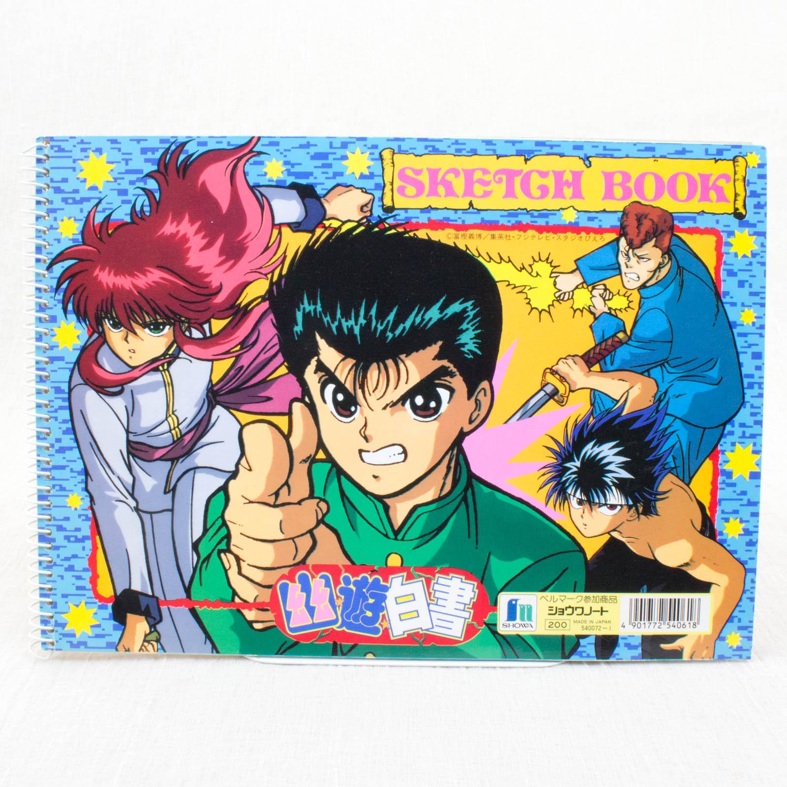 Retro Yu Yu Hakusho Sketch Book 7x10 inch Showa Note JAPAN ANIME MANGA