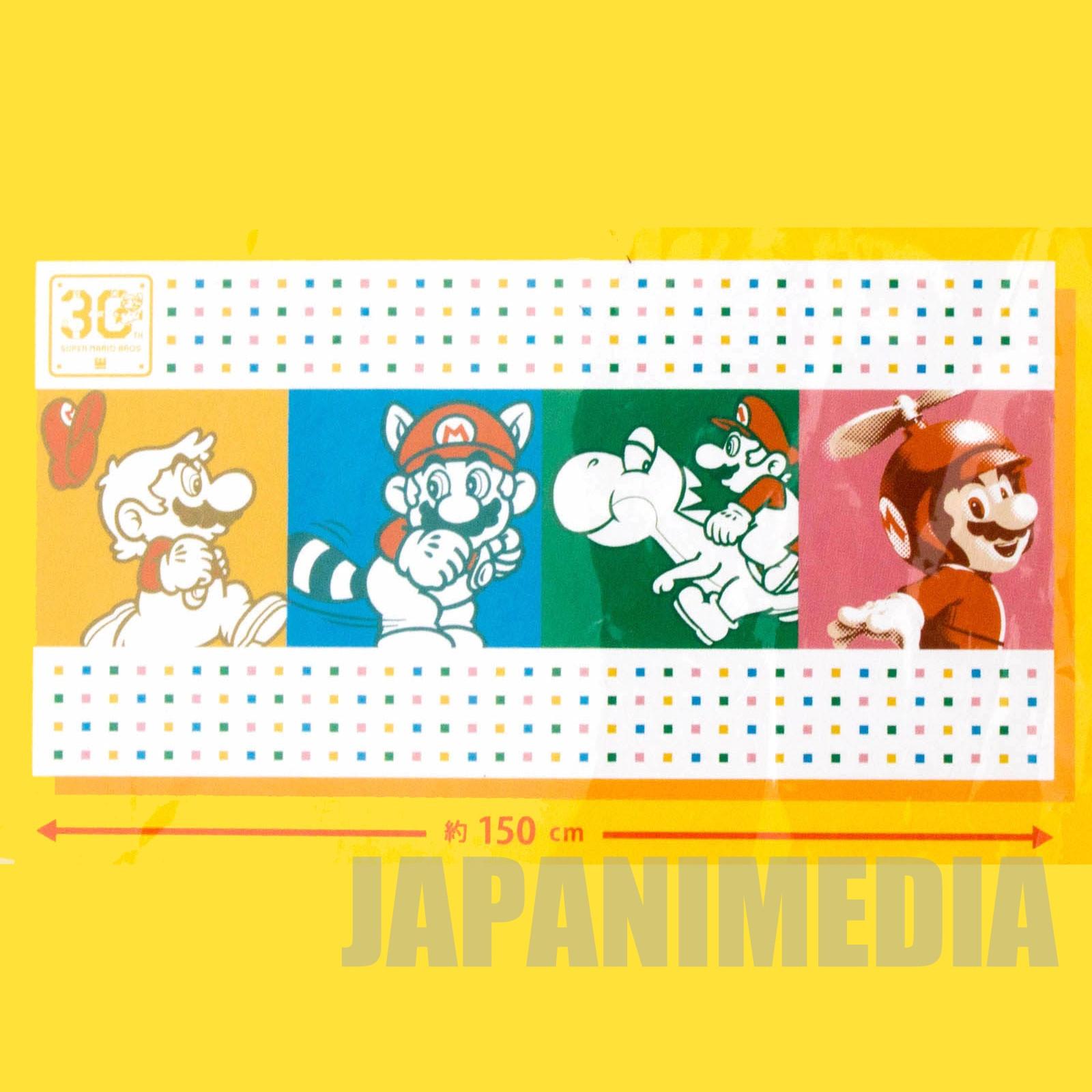 Super Mario 30th Anniversary Big size Towel (150cm) JAPAN FAMICOM NES