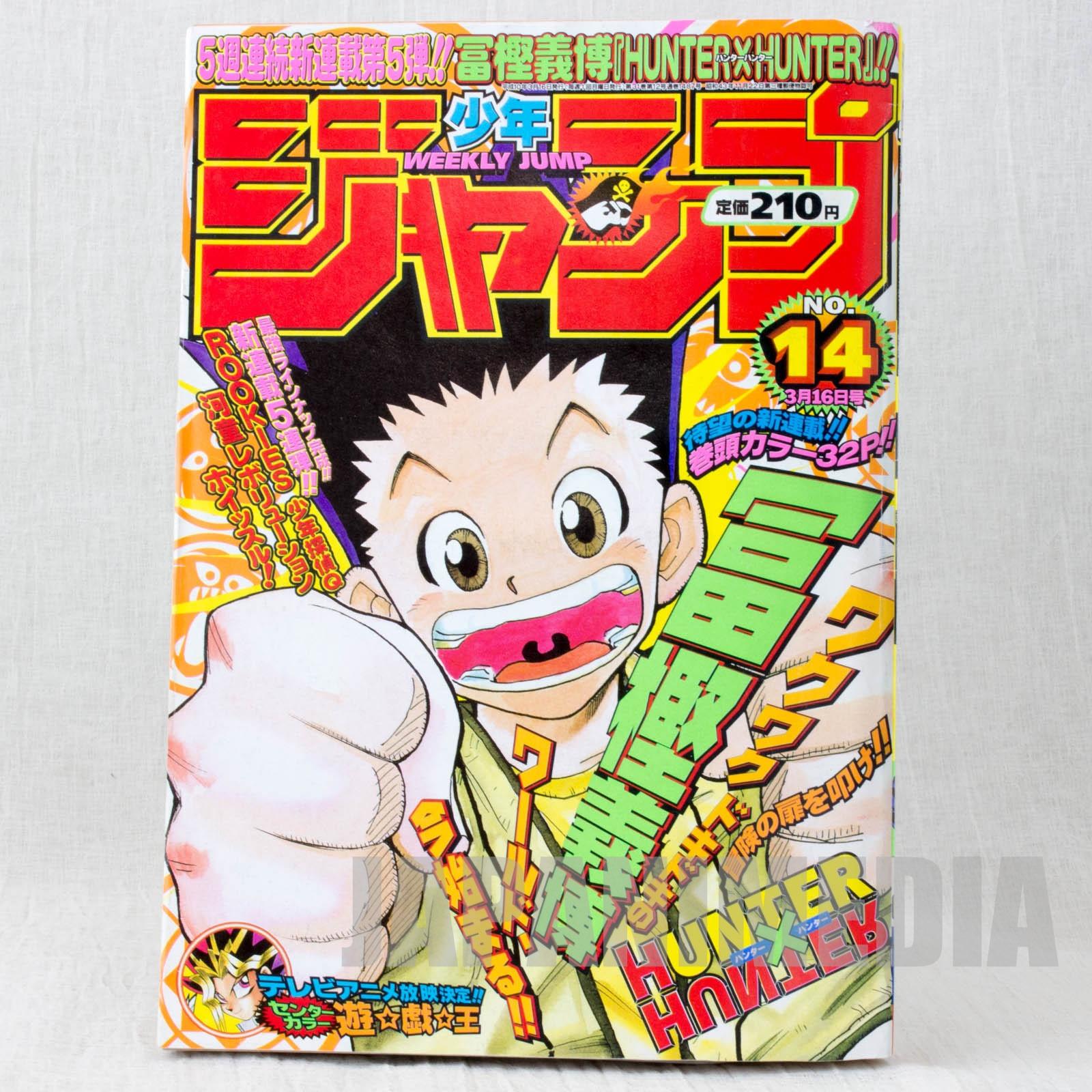 RARE!! Weekly Shonen JUMP Vol.14 1998 Hunter x Hunter / Japanese Magazine JAPAN MANGA