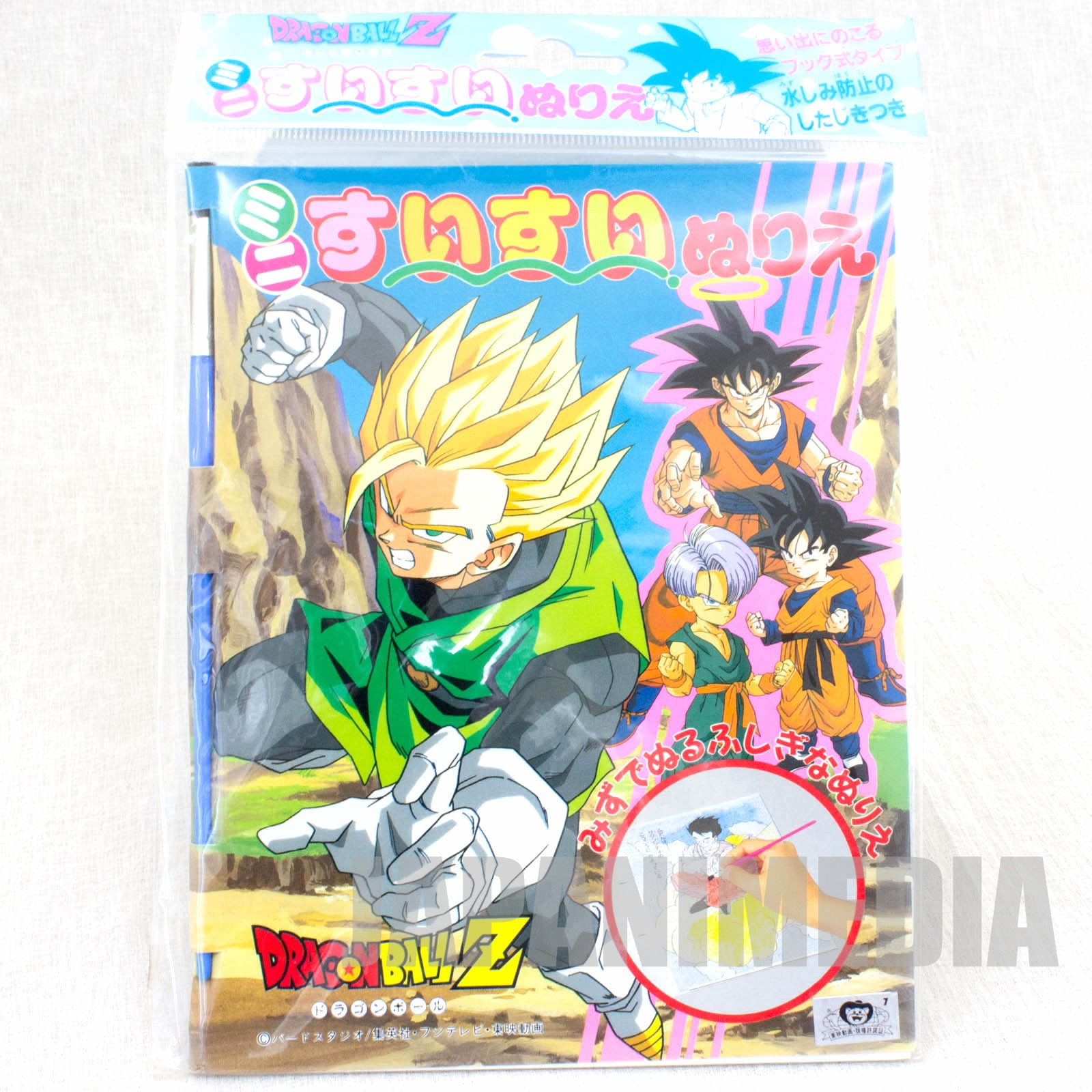 Dragon Ball Z  Water drawing for coloring-in sheet 12pc set with Brush JAPAN ANIME MANGA
