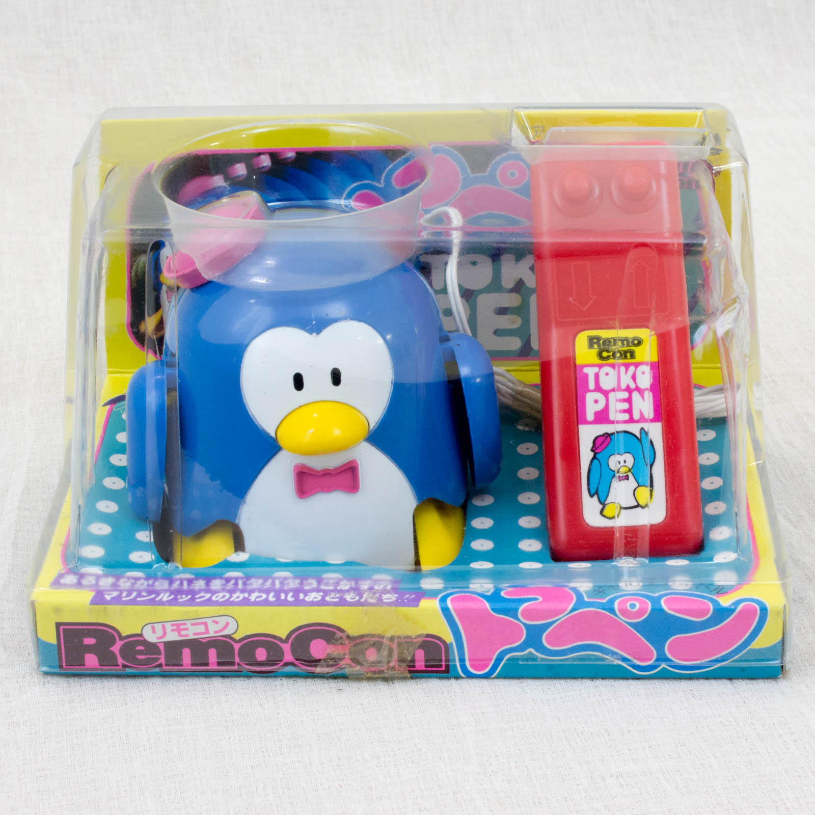 Retro Toy Penguin Moving Figure Remocon Tokopen JAPAN