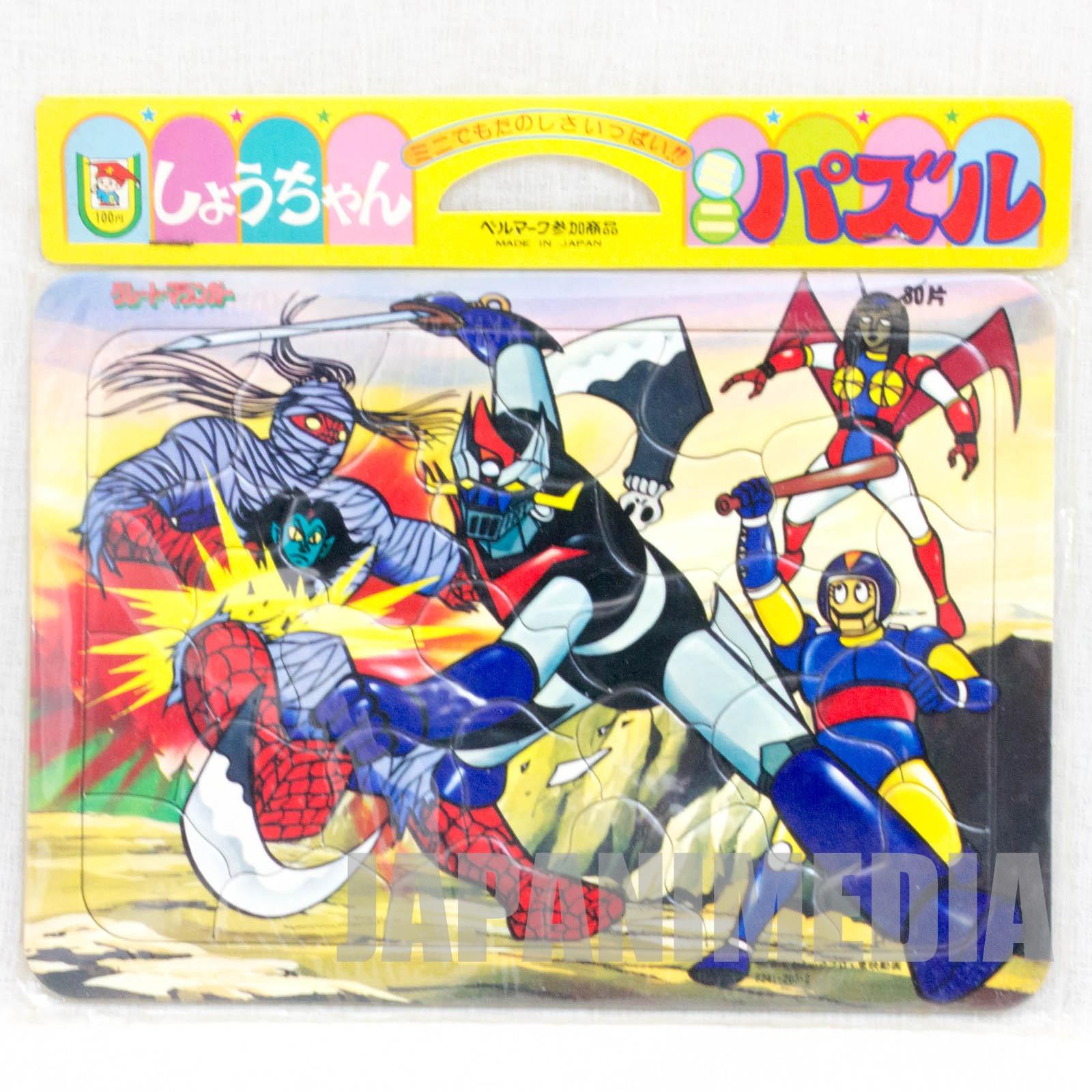 Retro!! Great Mazinger Mini Puzzle 30 Pieces JAPAN ANIME MANGA GO NAGAI