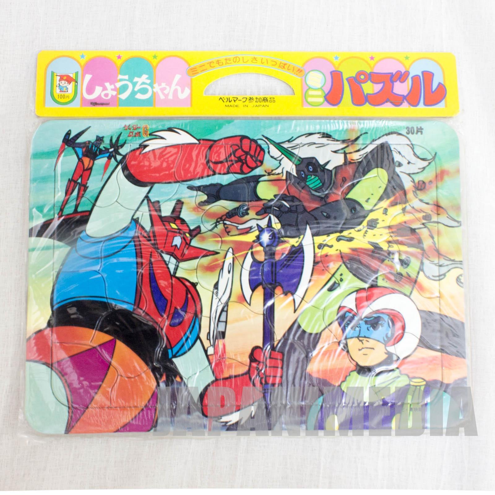 Getter Robo Mini Puzzle 30 Pieces JAPAN ANIME MANGA GO NAGAI