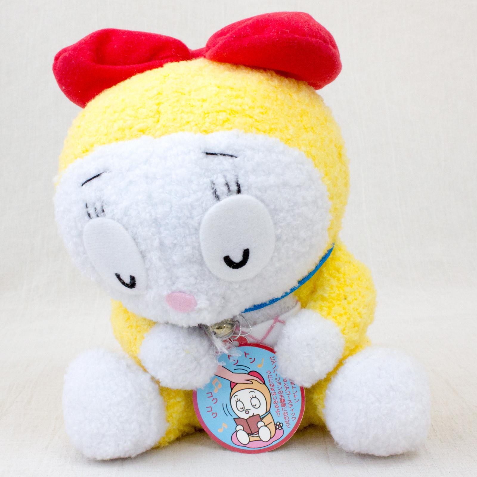 RARE! Doraemon Napping Dorami-chan Sound Plush Doll JAPAN FUJIO