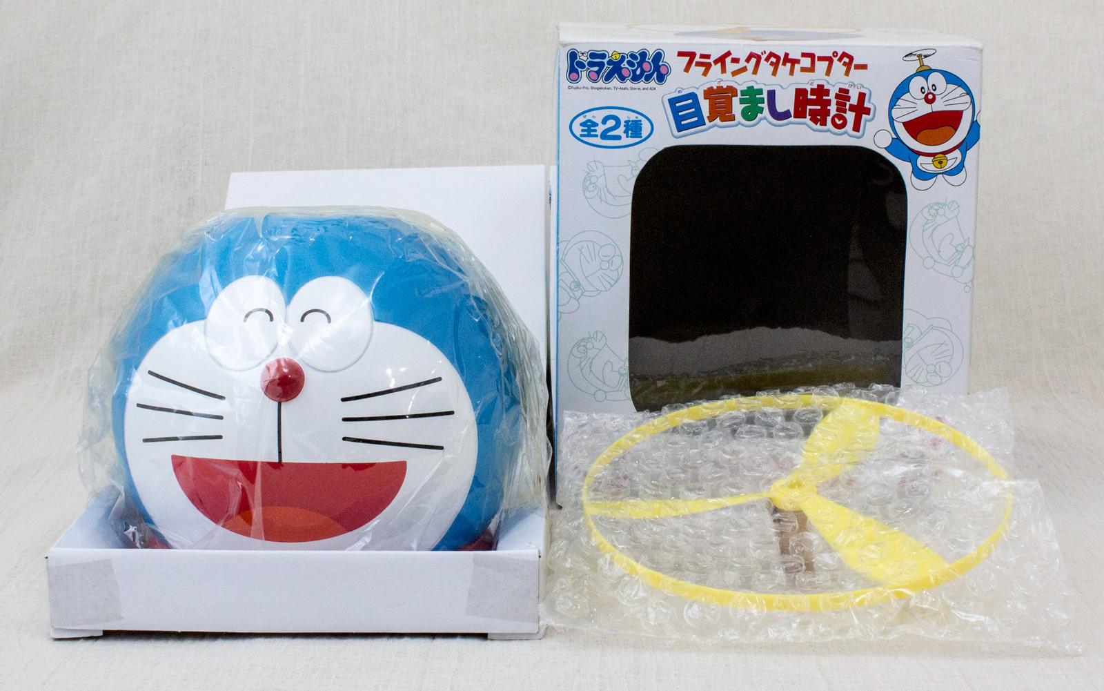 RARE! Doraemon Head Figure Bamboo Copter Alarm Clock JAPAN ANIME