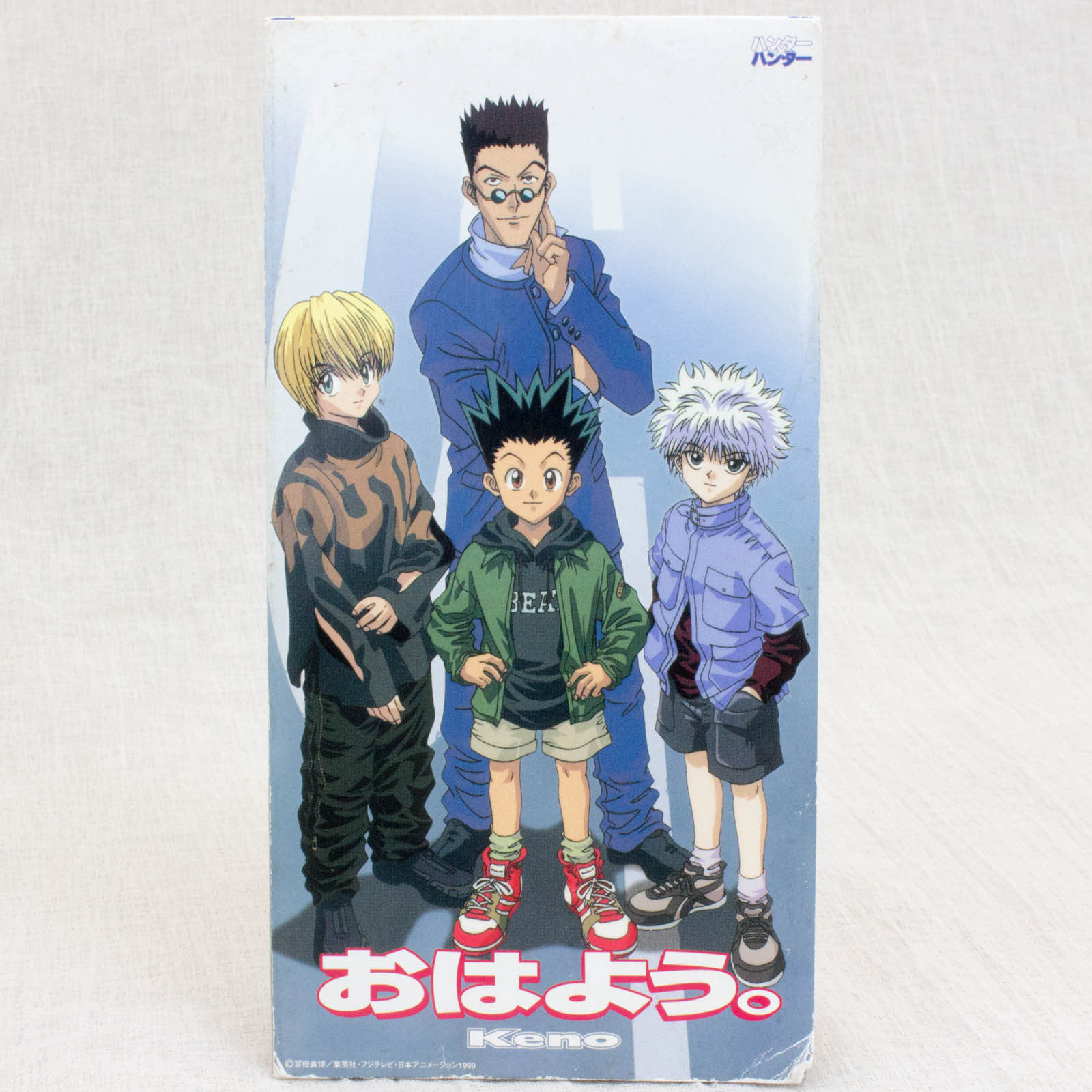 HUNTER x HUNTER Ohayo/Keno 3 Inch (8cm) Single JAPAN ANIME CD