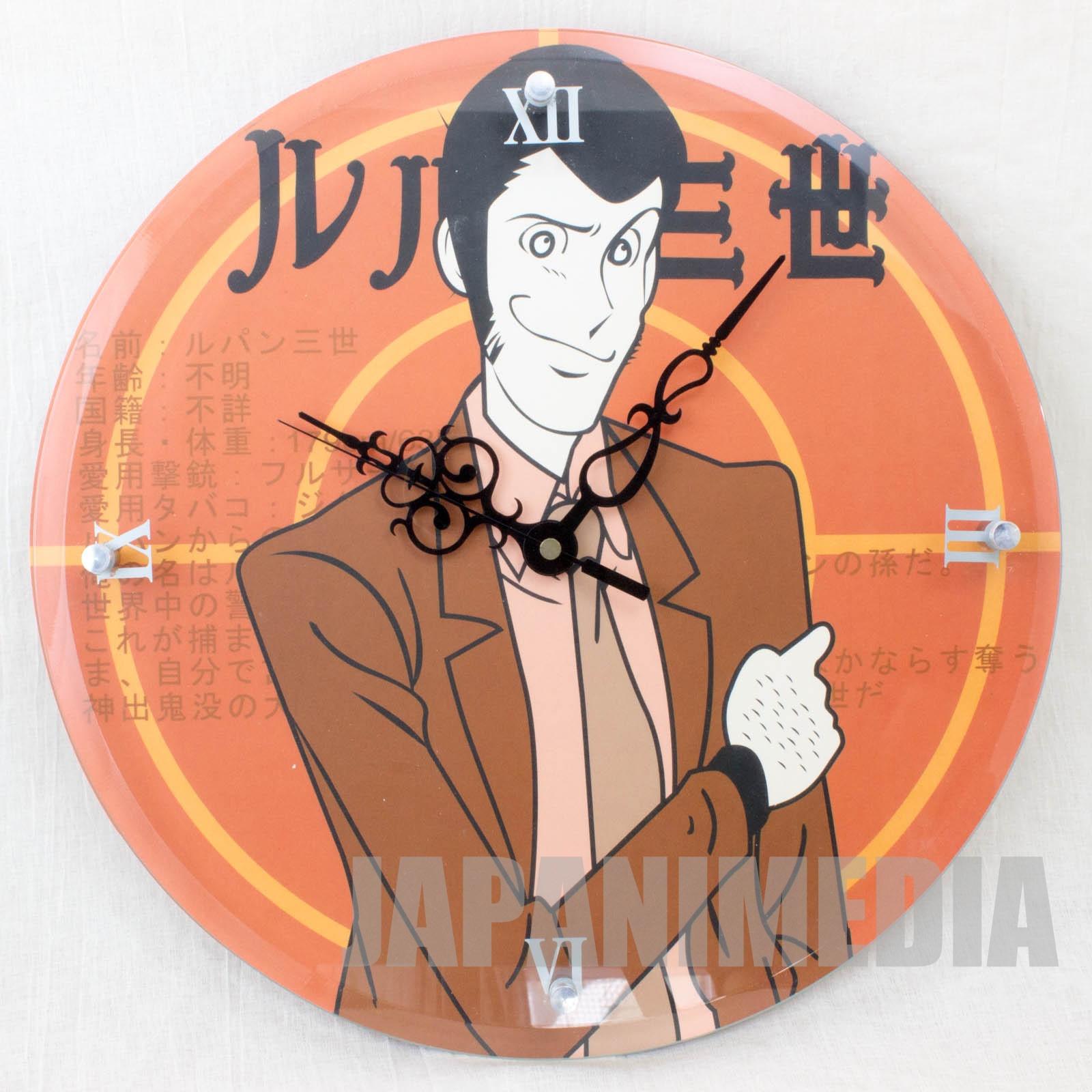 RARE!! Lupin the Third (3rd) Lupin Wall clock JAPAN ANIME