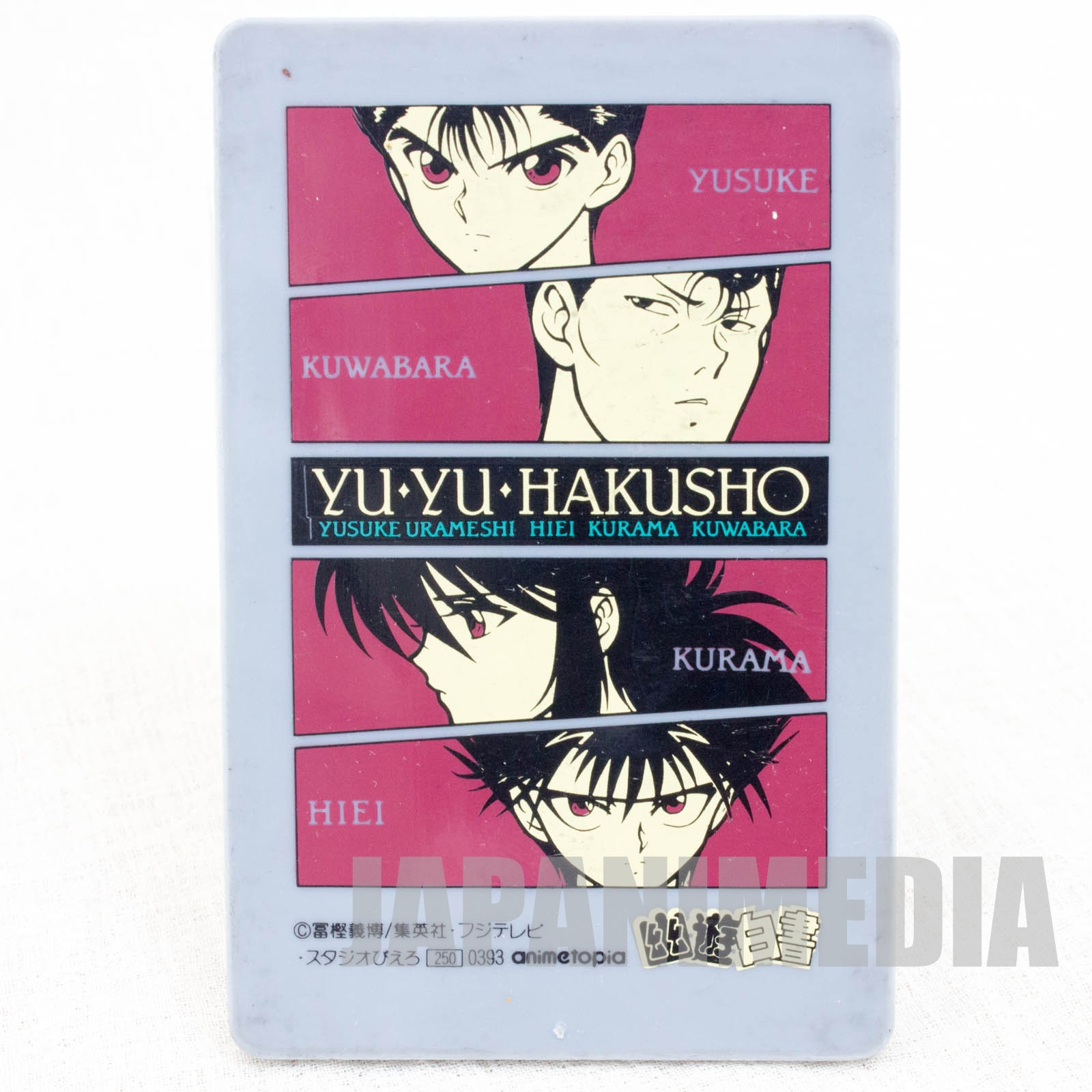 Yu Yu Hakusho Mechanical pencil's lead case (Case only) JAPAN ANIME 2