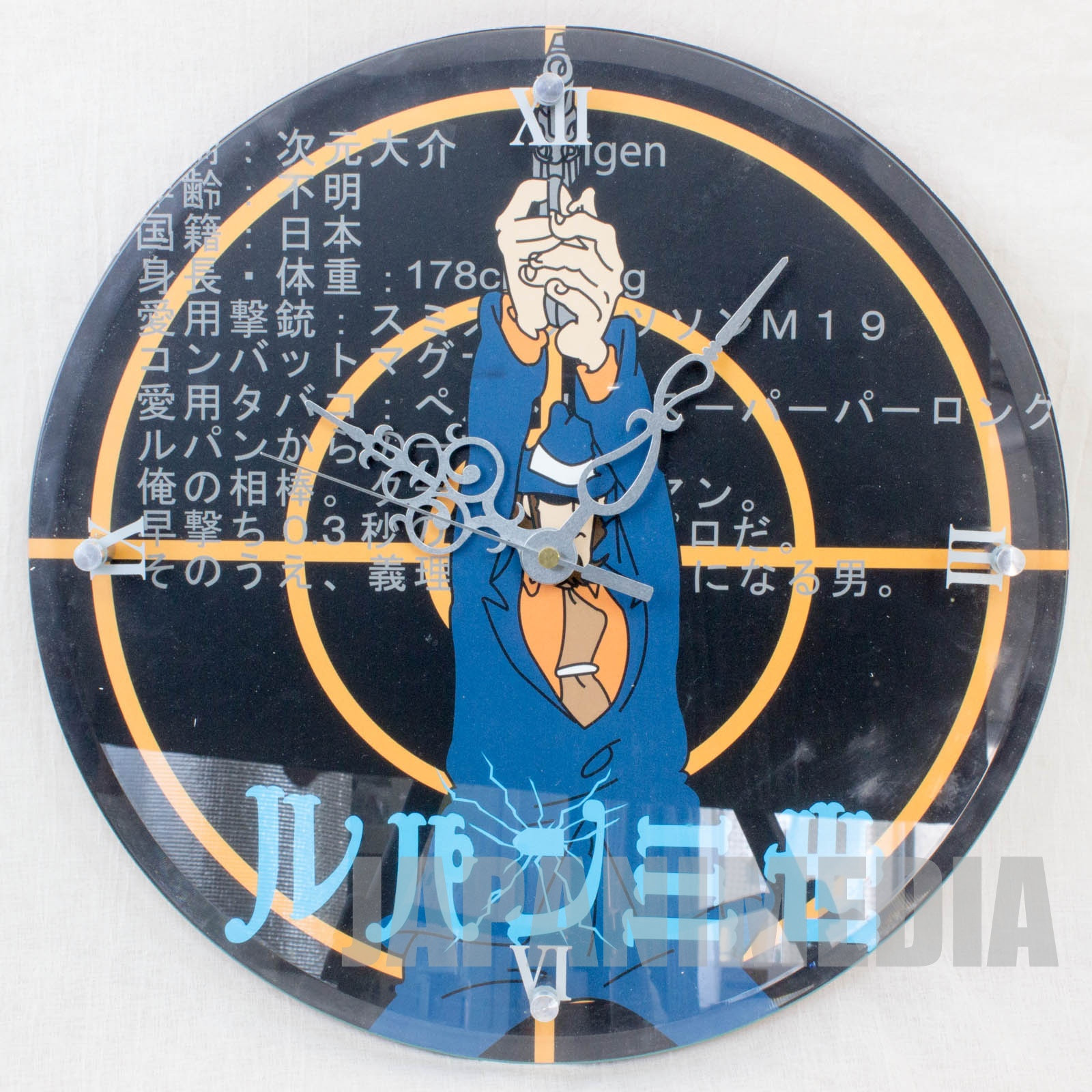 RARE!! Lupin the Third (3rd) Daisuke Jigen Wall clock JAPAN ANIME