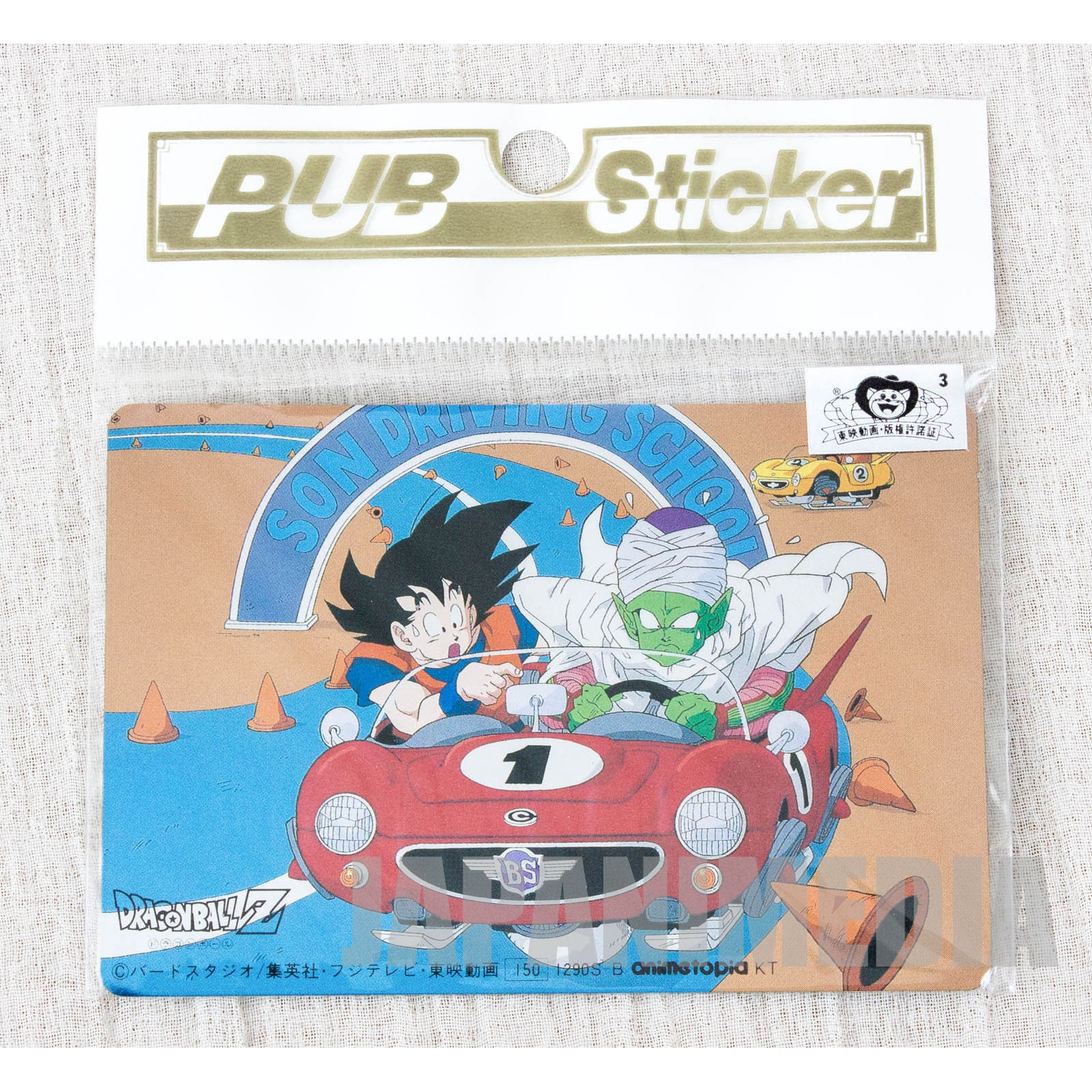 Dragon Ball Z Gokou & Piccolo Sticker JAPAN ANIME MANGA
