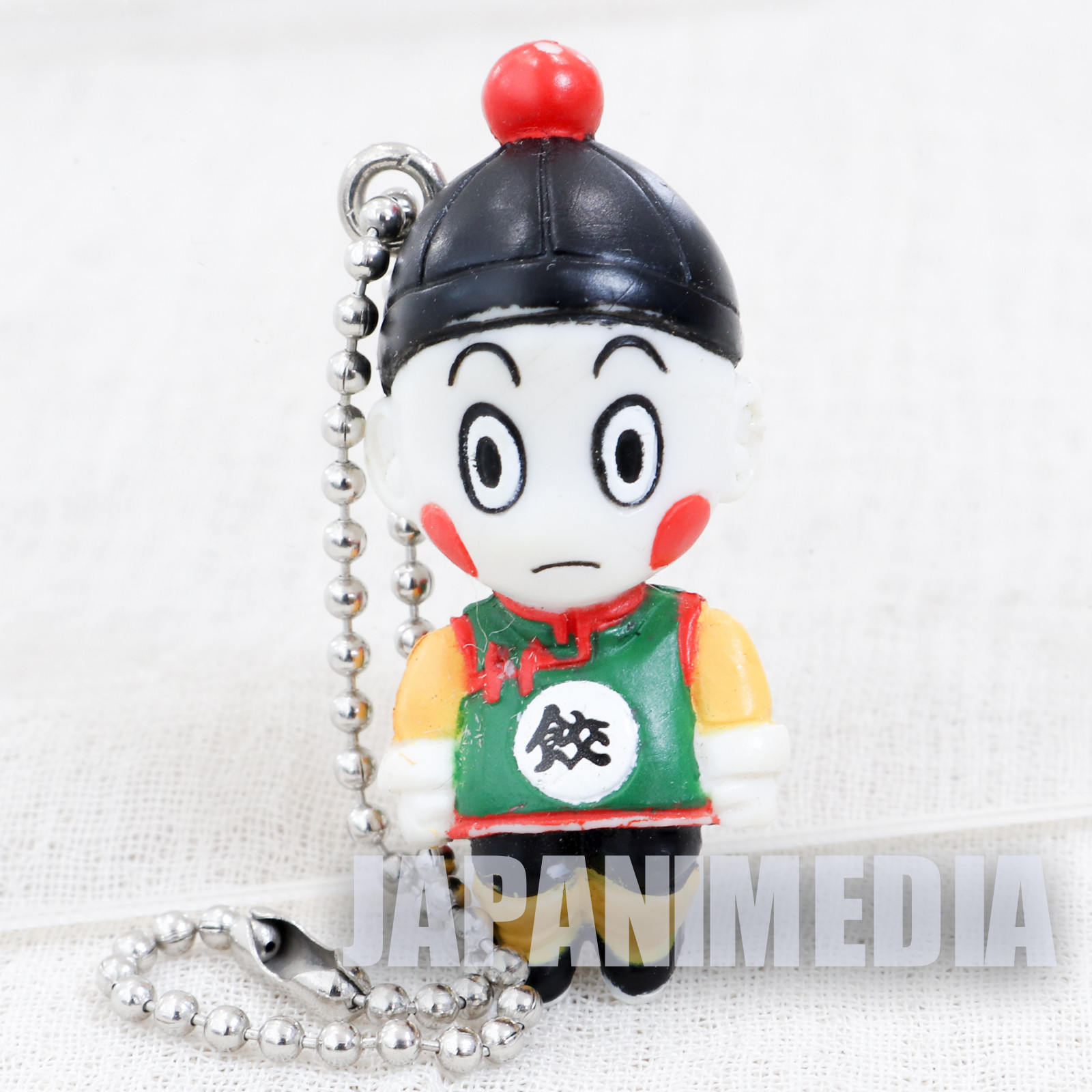 Dragon Ball Z Chaoz Figure Ballchain JAPAN ANIME