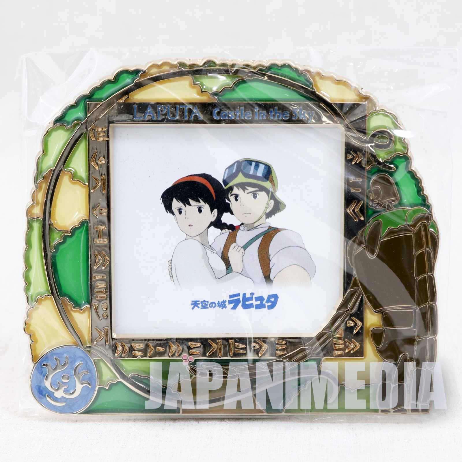 Laputa Castle in the Sky Robot Soldier Stained Glass Small Photo Frame Ghibli