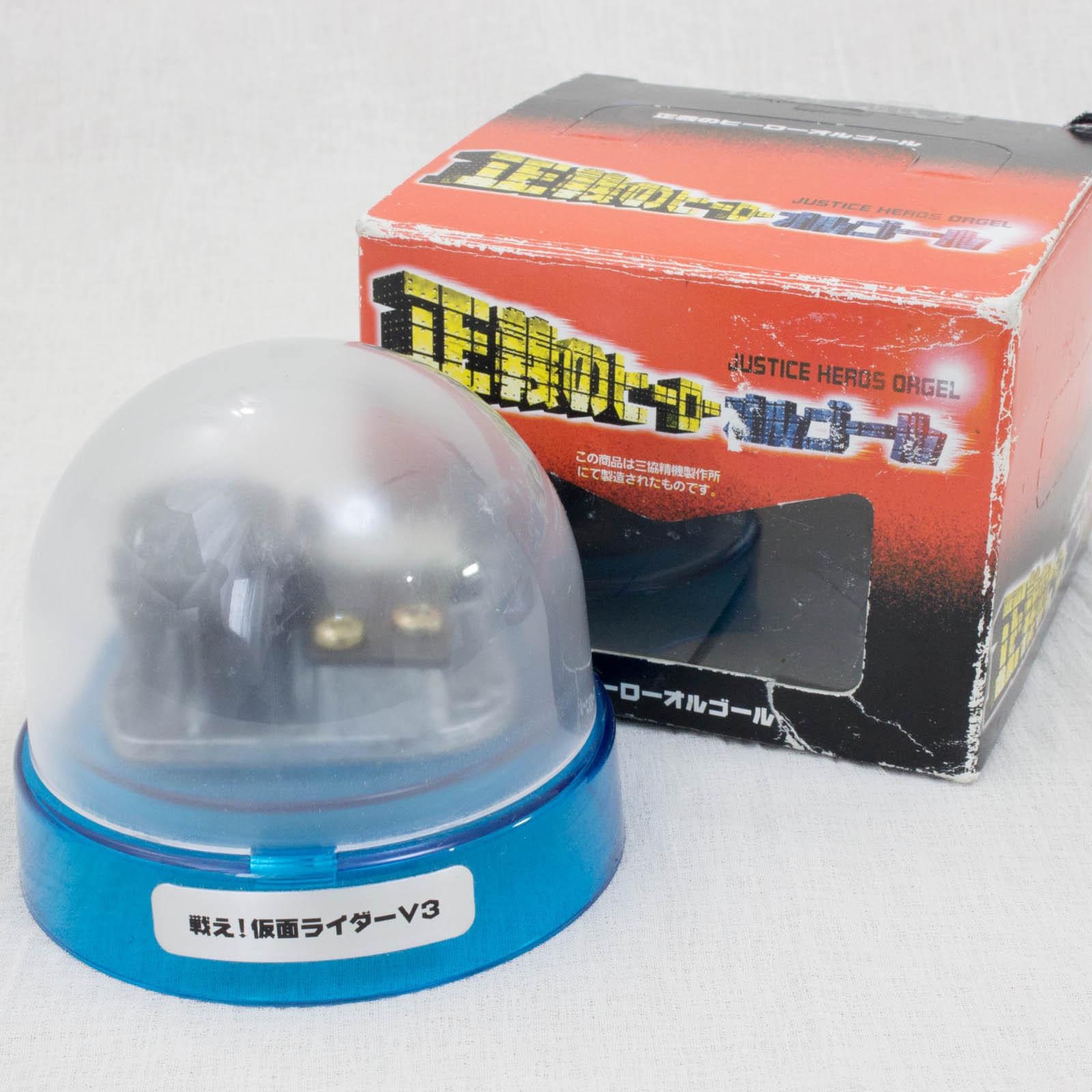 RARE! Kamen RIder V3 Music Box Tatakae Kamen Rider V3 Theme Song JAPAN