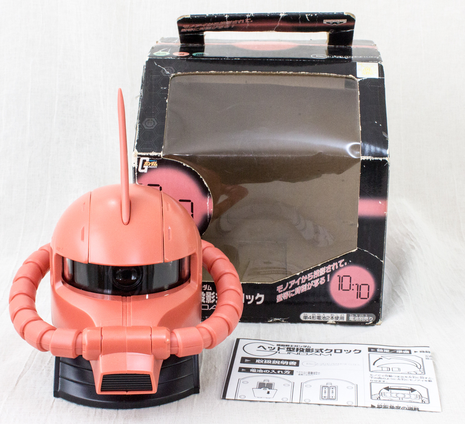Gundam MS-06S Char Aznable Red Zaku Figure Head Mono-eye Clock JAPAN ANIME