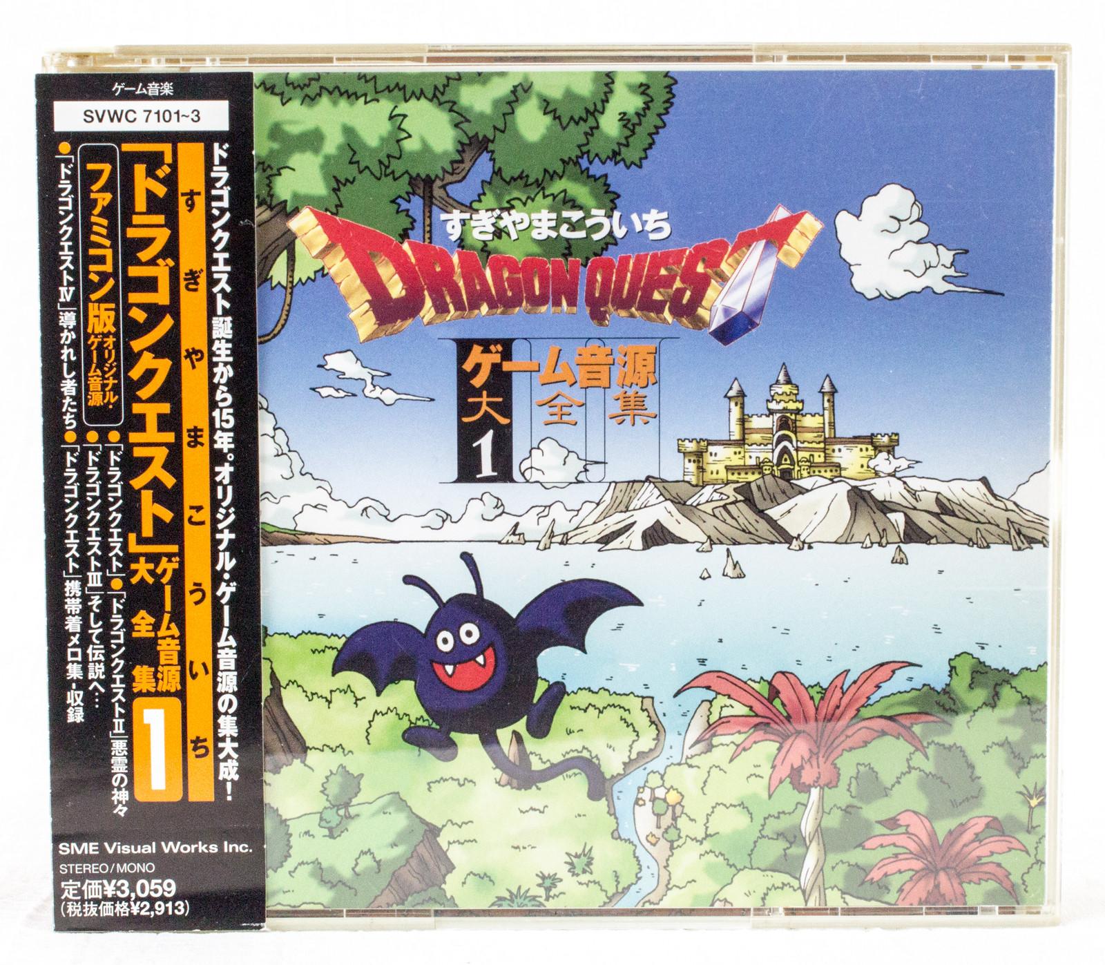 Dragon Quest 3Disk Set CD Album Game Music Super Collection Vol.1 JAPAN