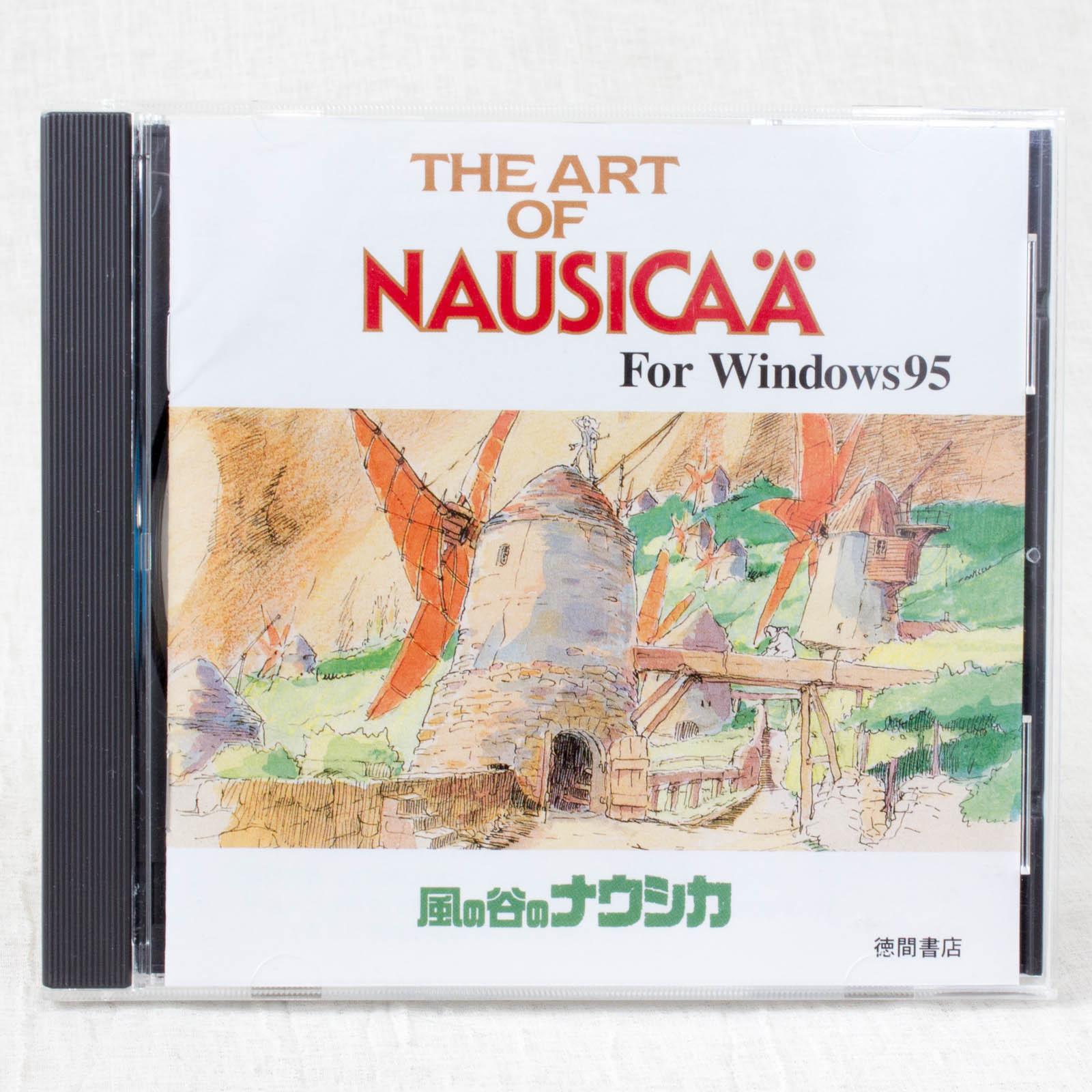Retro RARE The Art of Nausicaa of the Valley for Windows95 CD-ROM Ghibli JAPAN