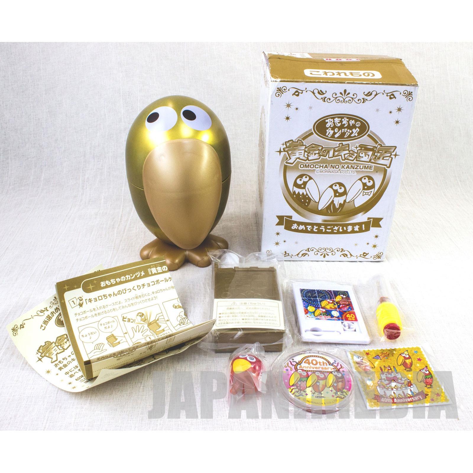 Kyoro-Chan Omocha no Kanzume Toy Can case (Golden ver.) JAPAN ANIME MANGA