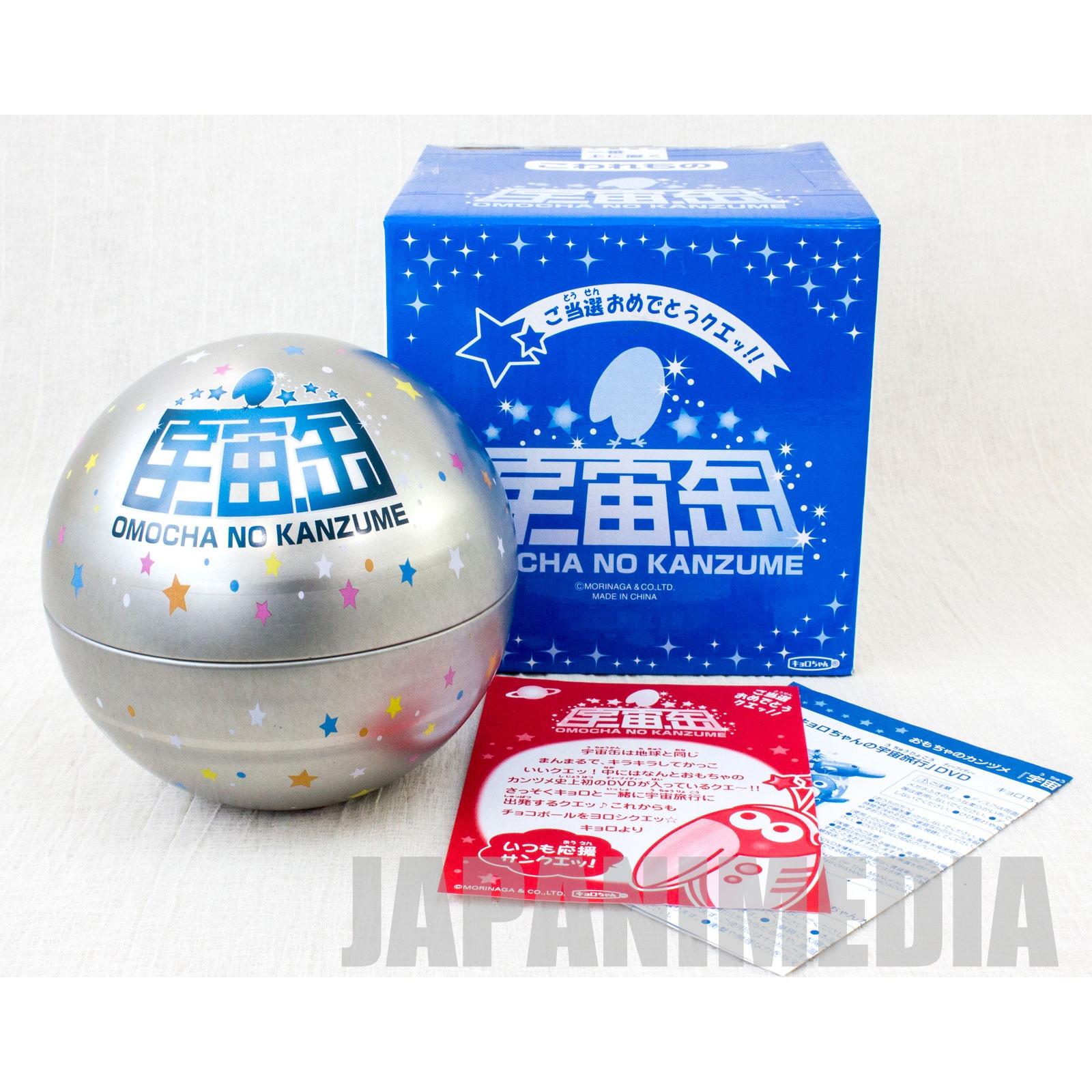 Kyoro-Chan Omocha no Kanzume Toy Can case (Space ver.) Morinaga JAPAN