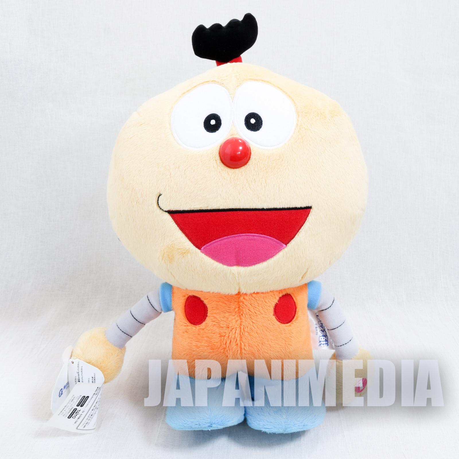 Kiteretsu Daihyakka Korosuke Walking Action Plush Doll Figure Fujiko F Fujio