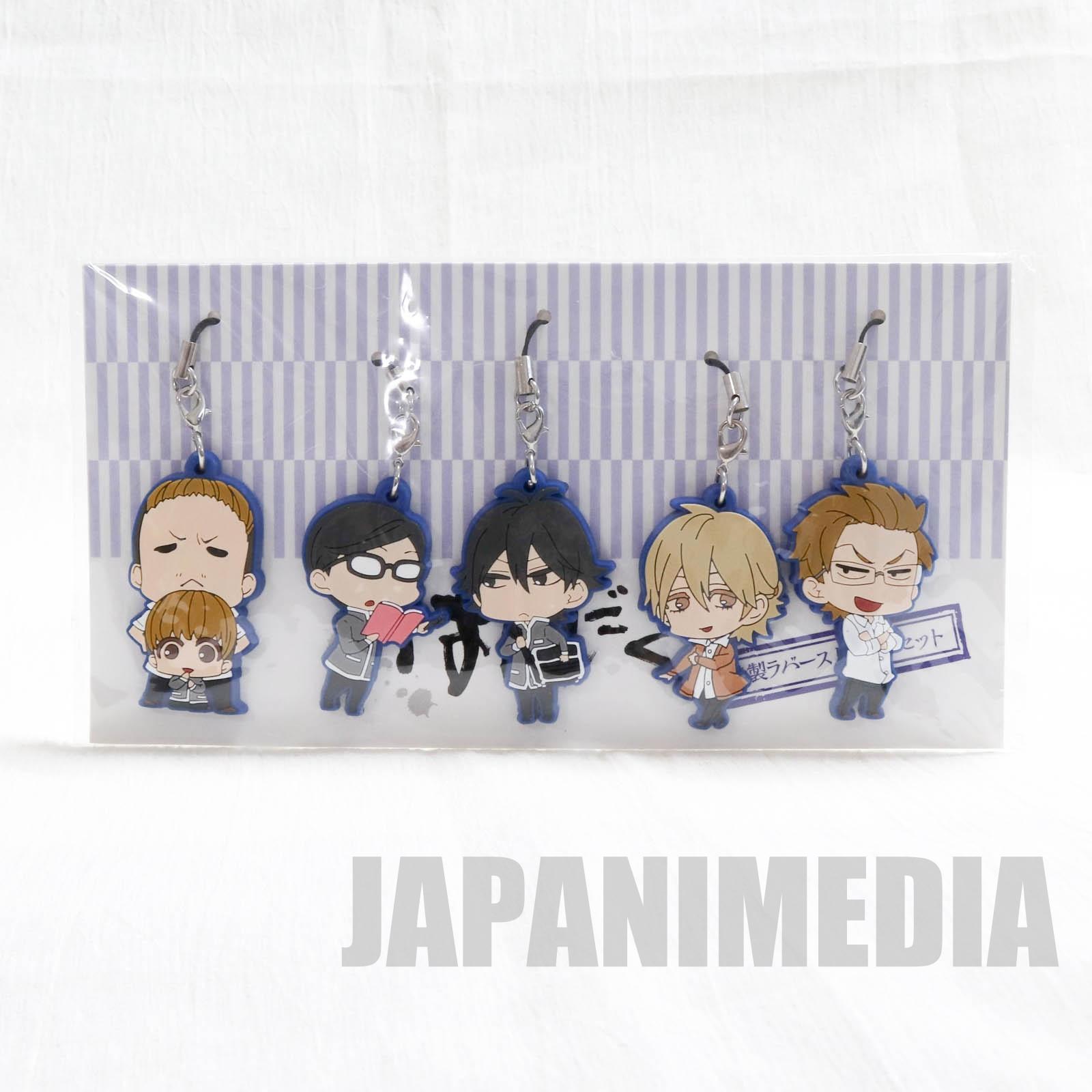 Handa-kun Mascot Rubber Strap 5pc Set [Handa | Aizawa | Reo | Tsutsui | Kawafuji] Square Enix JAPAN ANIME MANGA