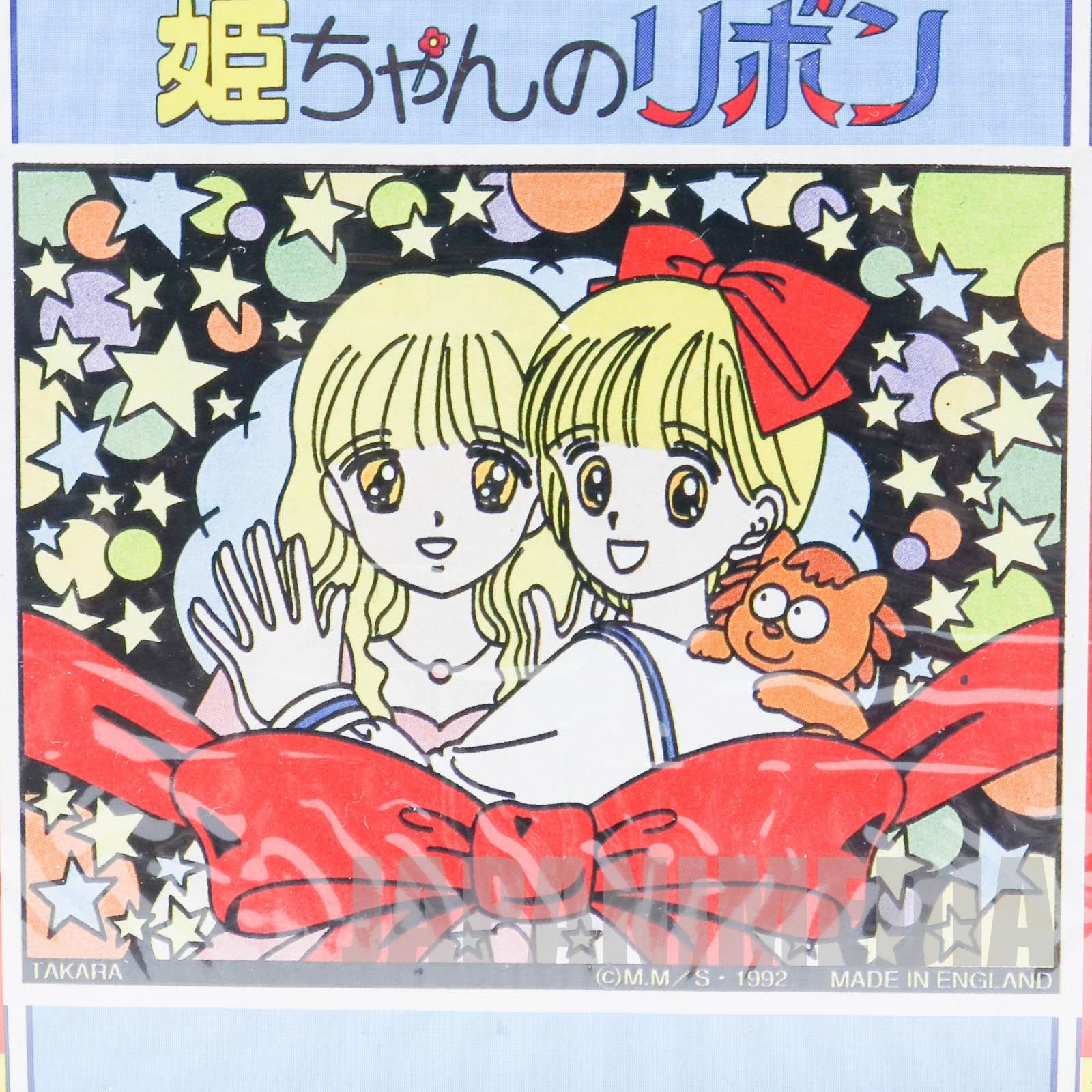 RARE!! Hime-chan's Ribbon Velvet Art Coloring  [Himeko Nonohara | Pokota | Erika] JAPAN ANIME MANGA