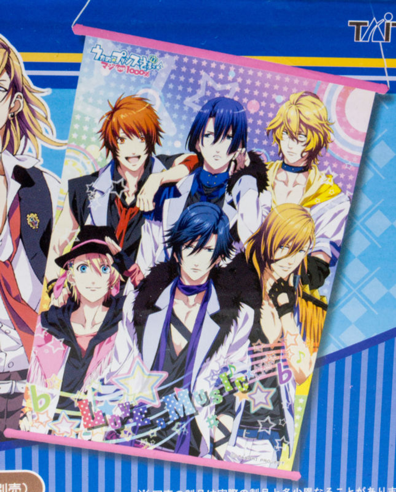 Uta no Prince Sama A2 size Tapestry w/Sound Speaker Taito Kuji JAPAN ANIME MANGA