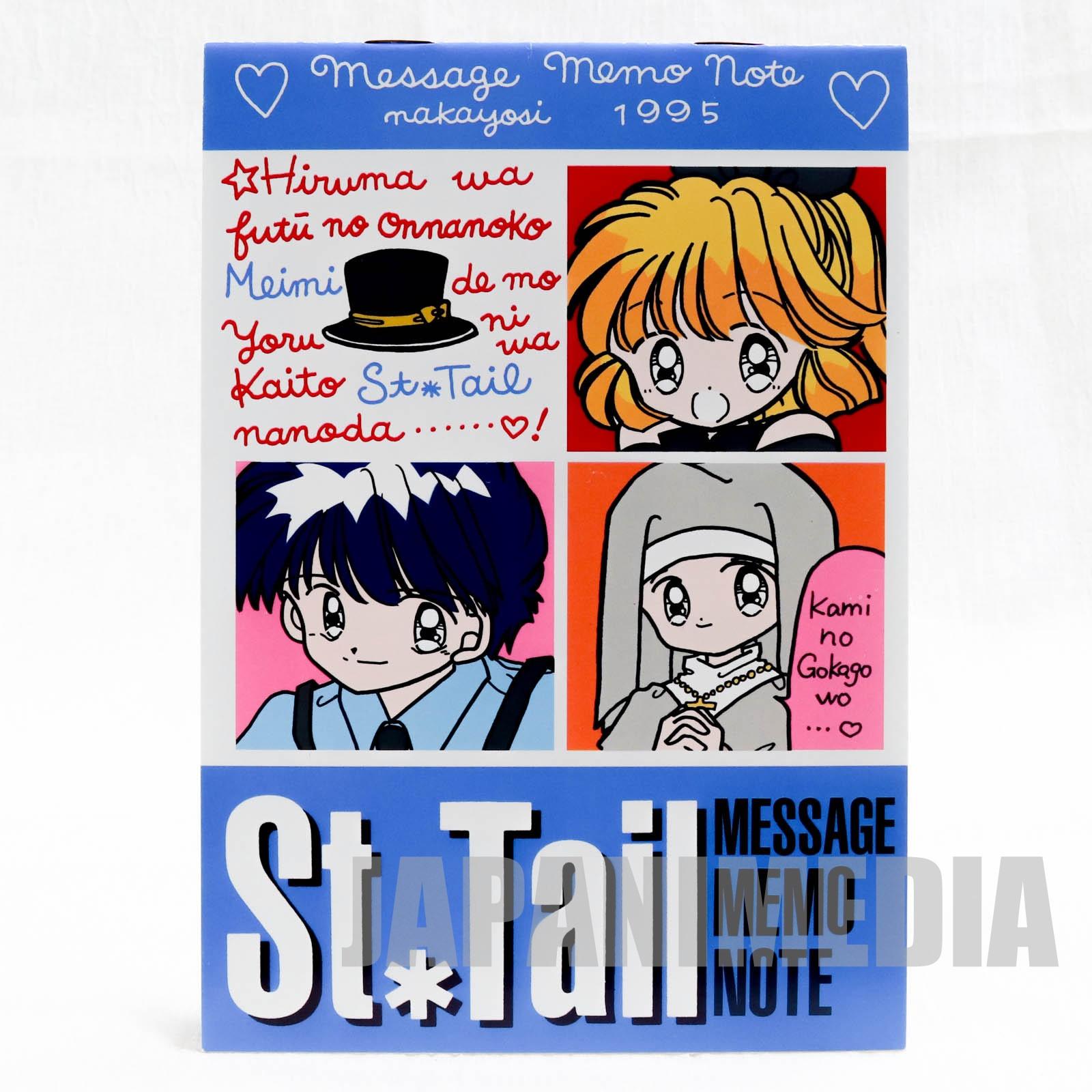 Saint Tail Memo Pad [Meimi | Seira | Asuka Jr. ] JAPAN MANGA