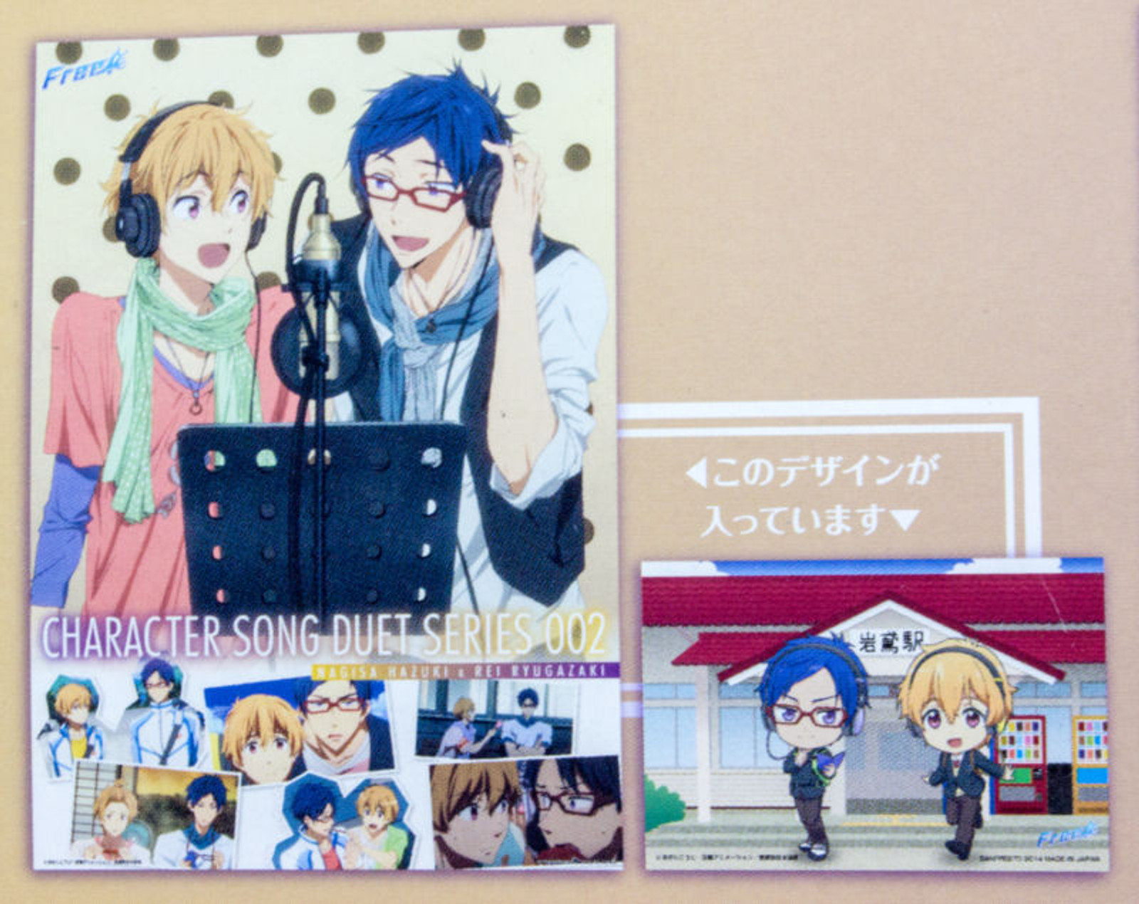 Free! Nagisa & Rei A2 Size Poster w/Post Card Banpresto JAPAN ANIME MANGA