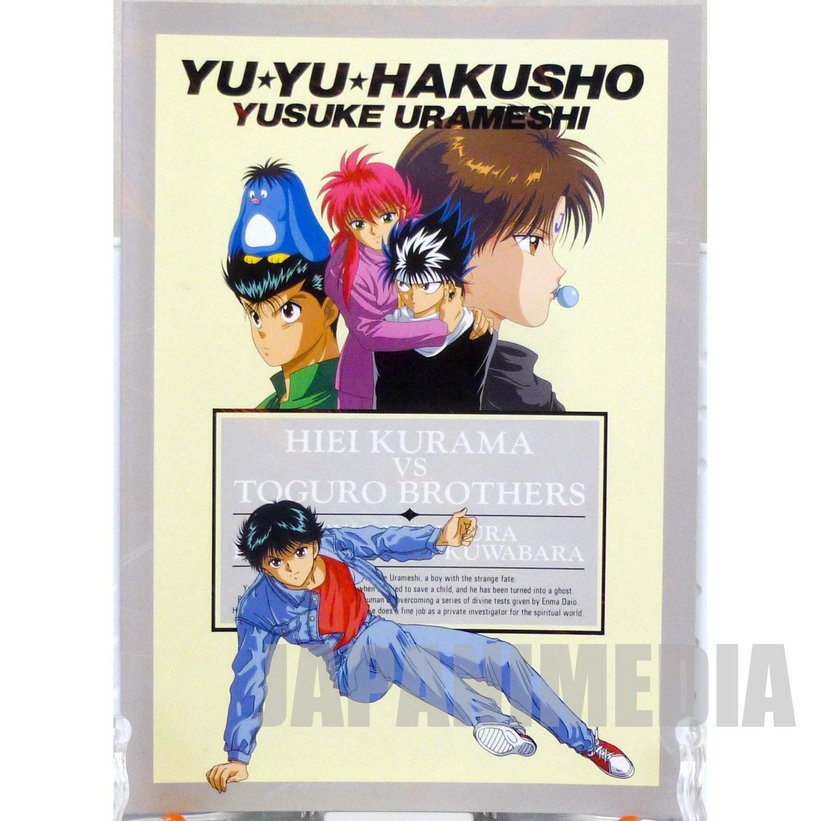 Yu Yu Hakusho Notebook [Yusuke | Kuwabara | Kurama | Hiei | Koenma | Pu ] JAPAN ANIME MANGA 11