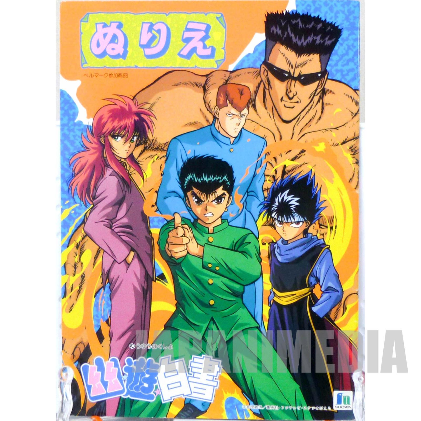 Yu Yu Hakusho Drawing for Coloring‐in Book [Yusuke | Kuwabara | Kurama | Hiei | Toguro] JAPAN ANIME MANGA