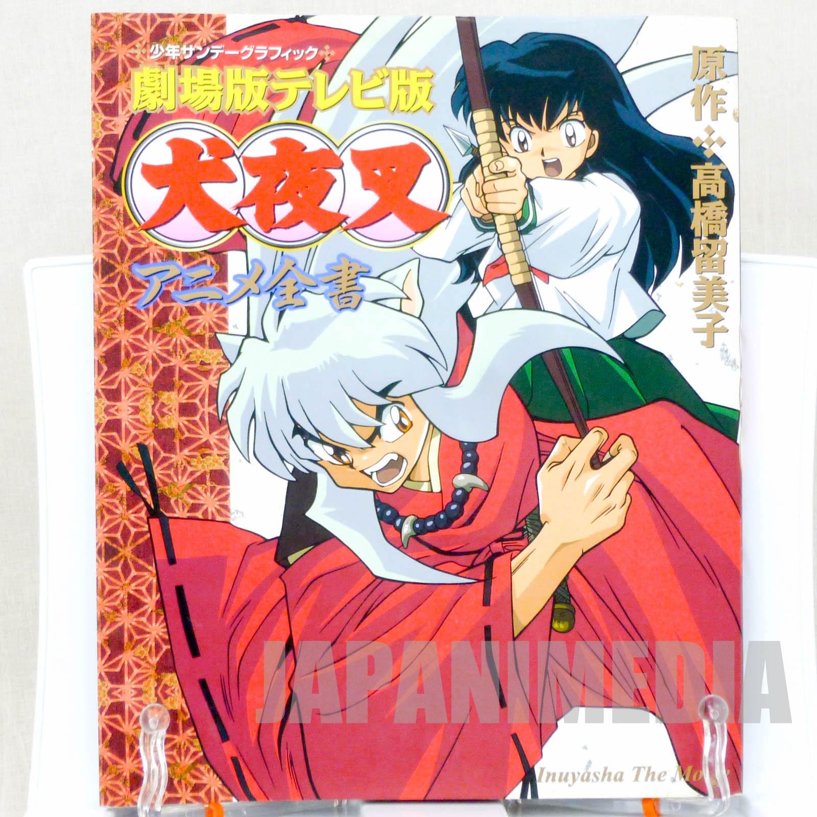 Inuyasha  TV & Movie Illustration Art Guide Book JAPAN ANIME