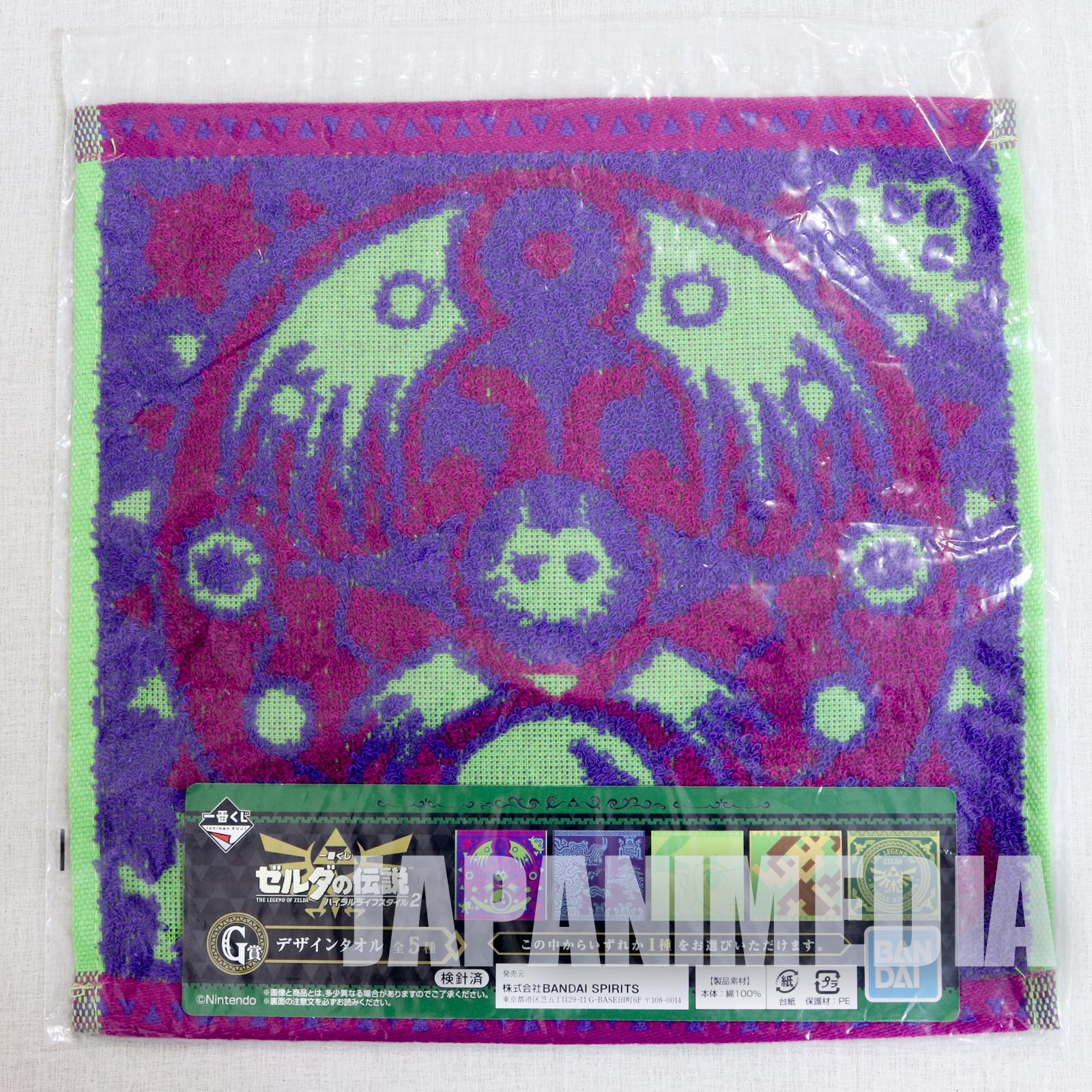 The Legend of Zelda Hyrule Life Design Towel 10x10 inch #1 Nintendo BANDAI