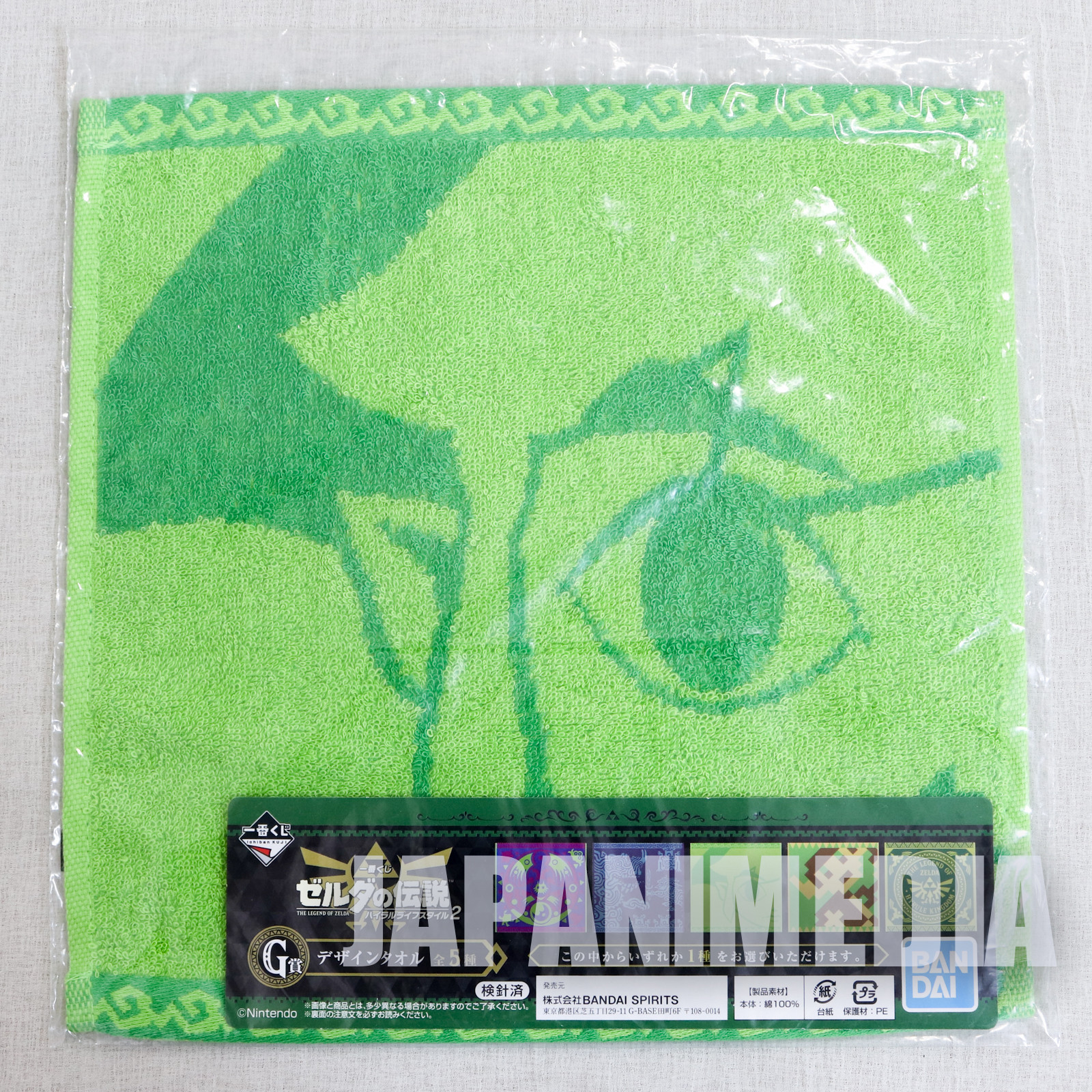 The Legend of Zelda Hyrule Life Design Towel 10x10 inch #3 Nintendo BANDAI