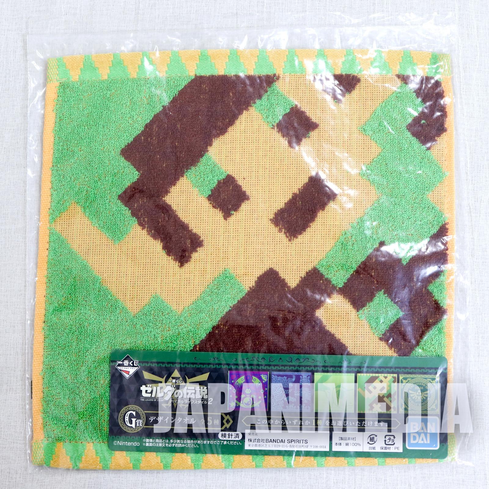 The Legend of Zelda Hyrule Life Design Towel 10x10 inch #4 Nintendo BANDAI