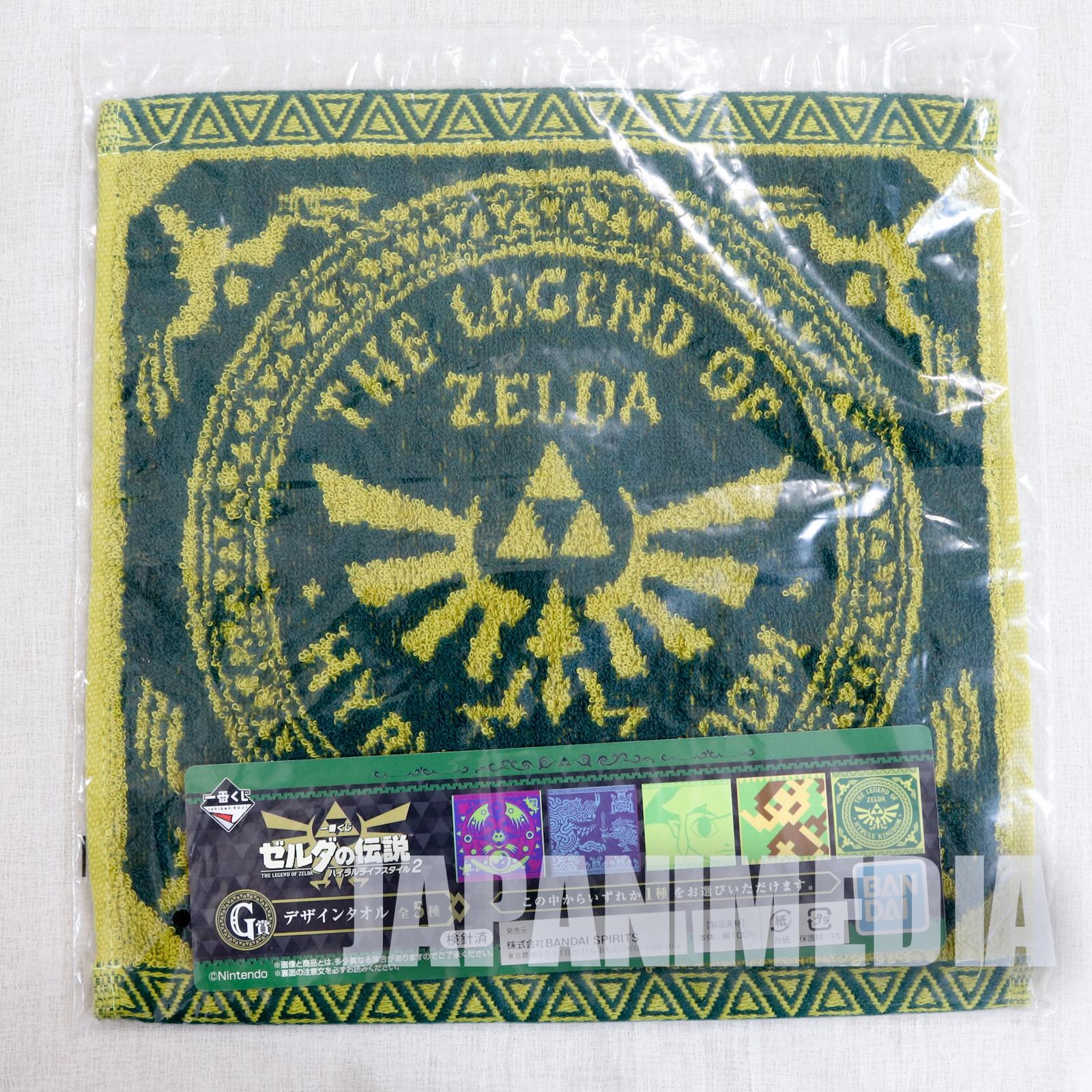 The Legend of Zelda Hyrule Life Design Towel 10x10 inch #5 Nintendo BANDAI