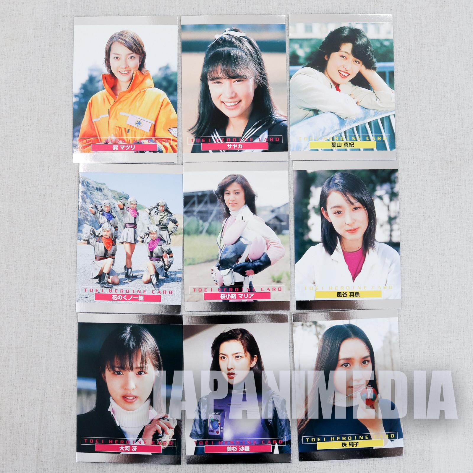 Toei Heroine Card 9pc Set Kamen Rider Ranger JAPAN TOKUSATSU