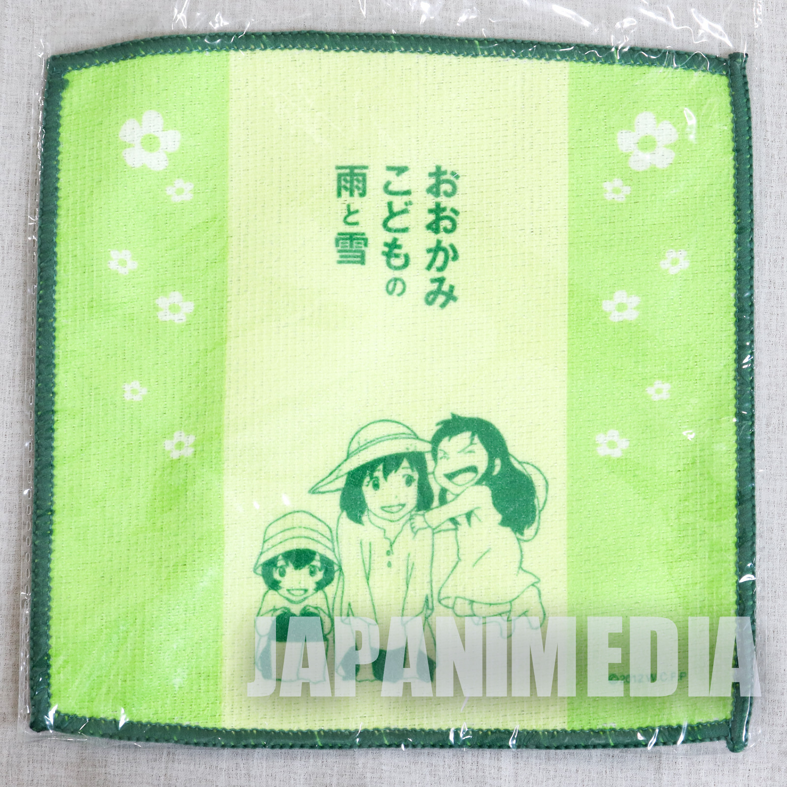 Wolf Children Ame&Yuki Hand Towel 7x7 inch JAPAN ANIME